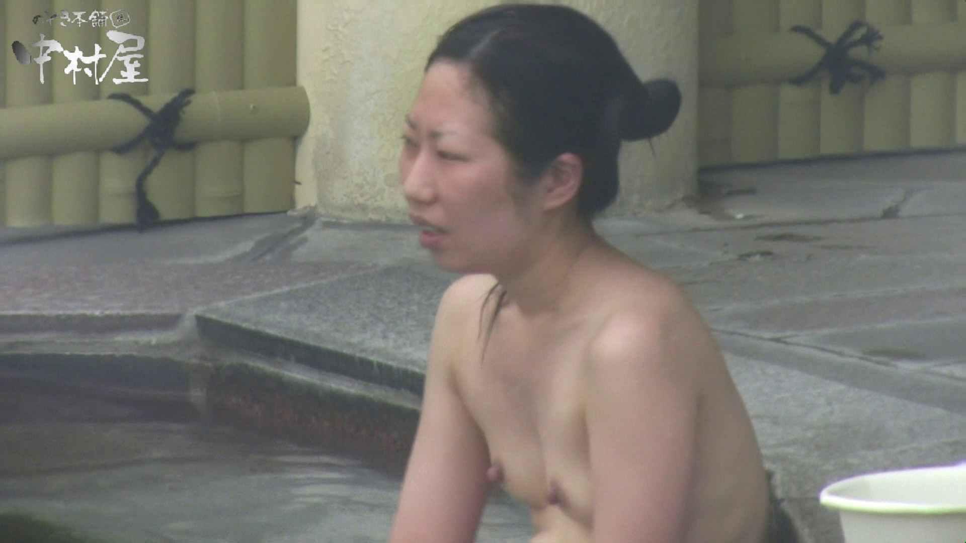 Aquaな露天風呂Vol.883 盗撮大放出 盗撮画像 64連発 48