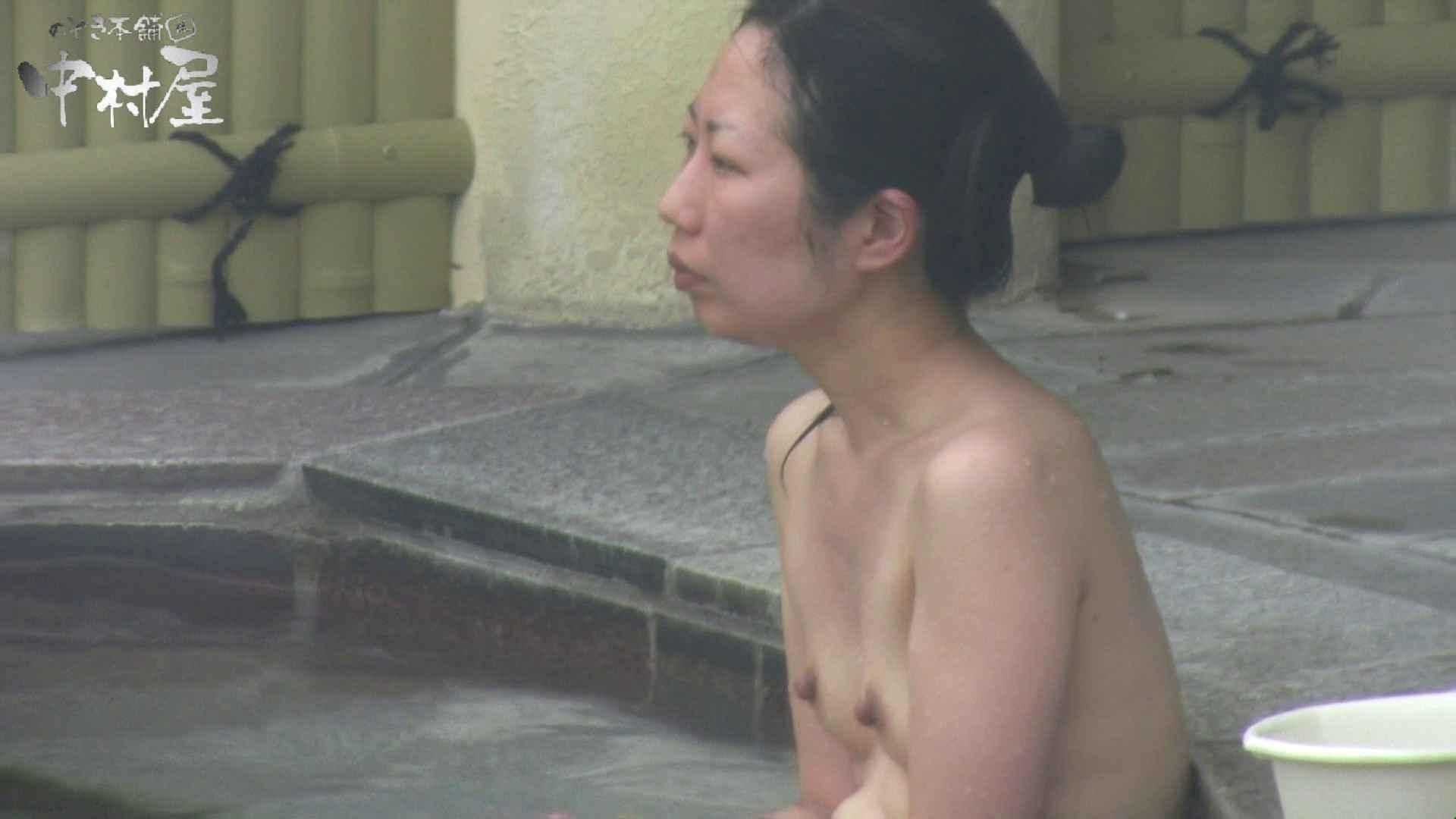Aquaな露天風呂Vol.883 0  64連発 50