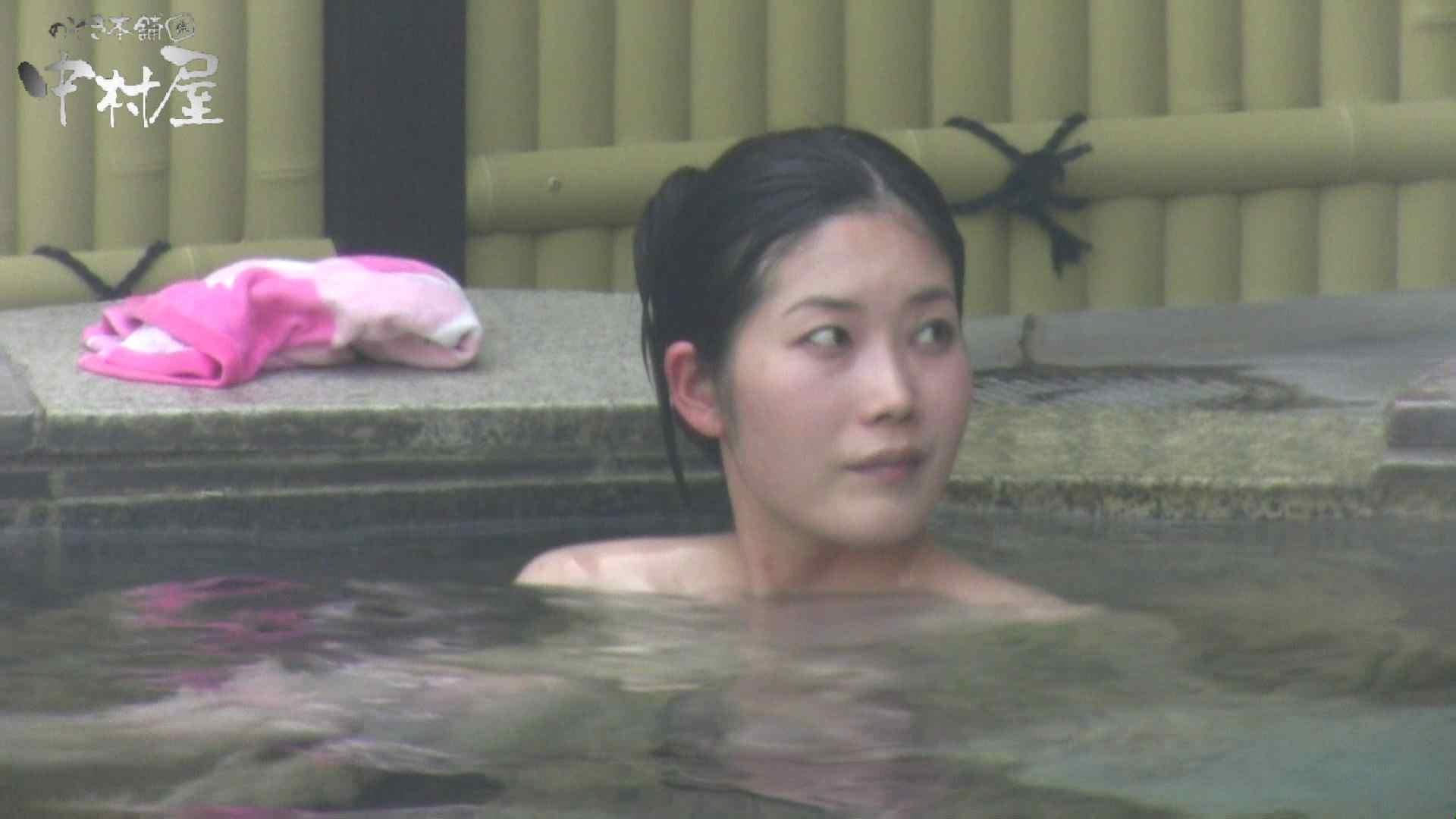 Aquaな露天風呂Vol.883 いやらしいOL AV無料 64連発 52