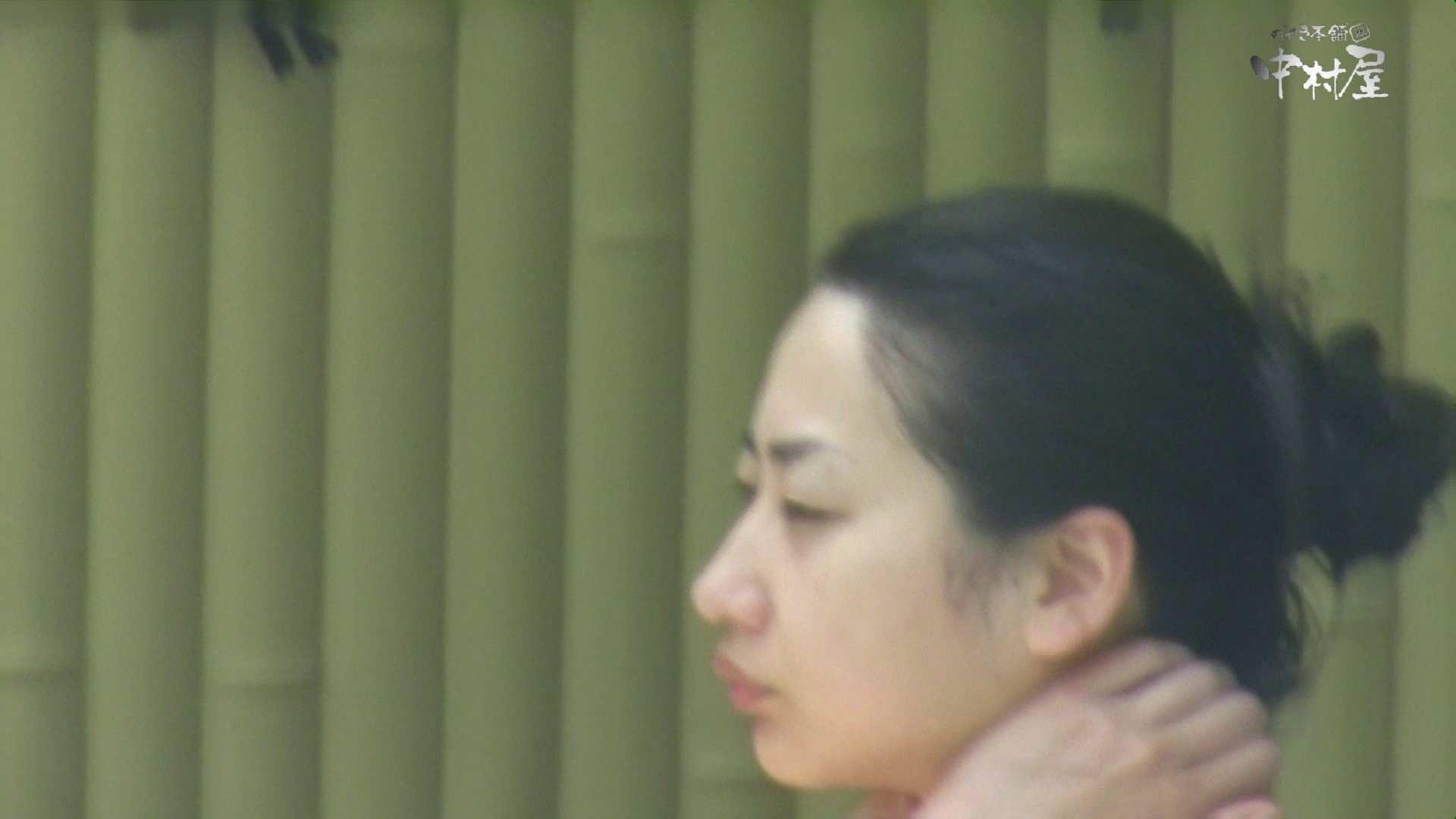 Aquaな露天風呂Vol.888 いやらしいOL オマンコ動画キャプチャ 85連発 32