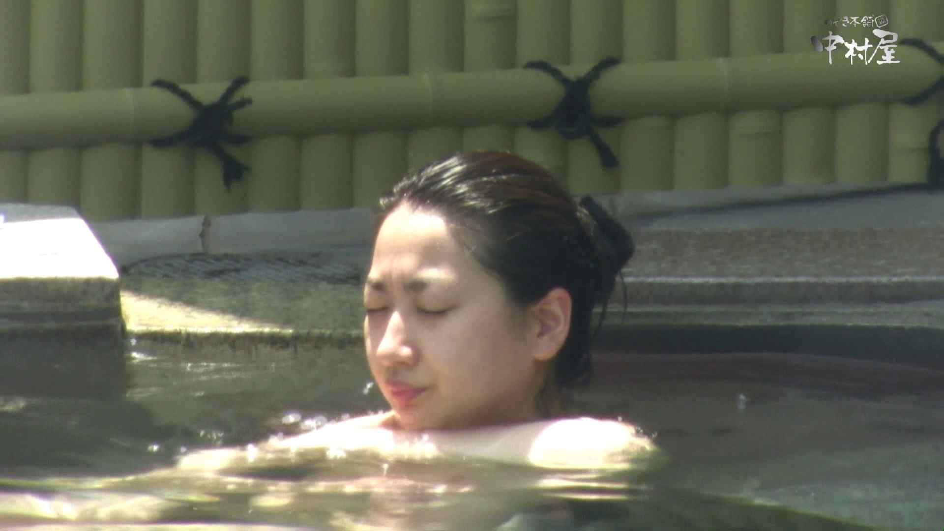 Aquaな露天風呂Vol.888 いやらしいOL オマンコ動画キャプチャ 85連発 47