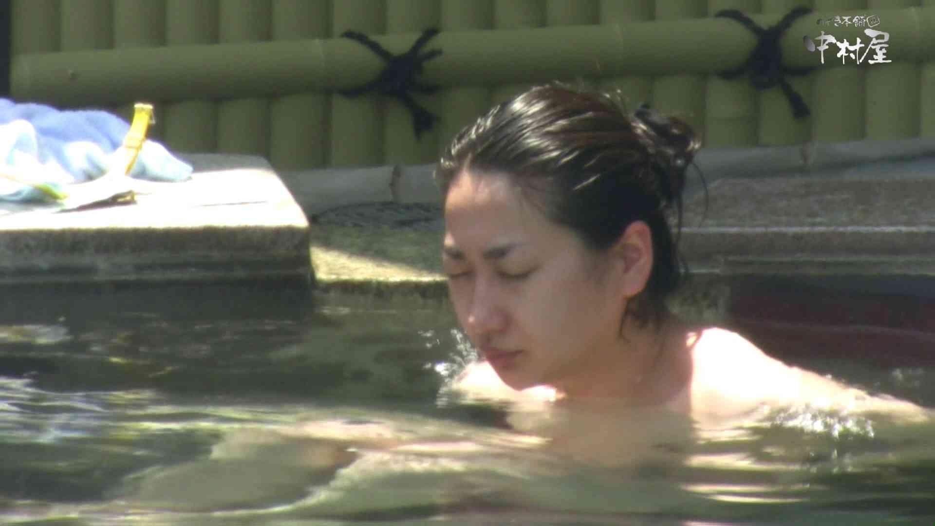 Aquaな露天風呂Vol.888 いやらしいOL オマンコ動画キャプチャ 85連発 59