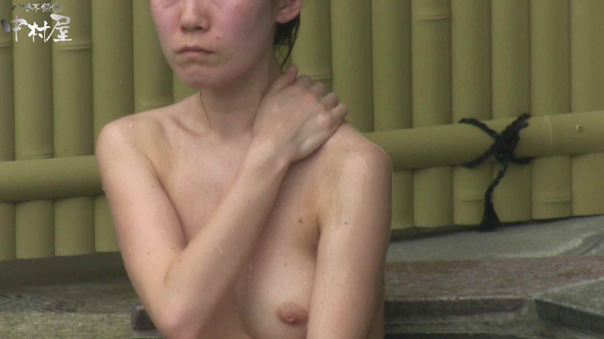 Aquaな露天風呂Vol.896 いやらしいOL エロ画像 52連発 14