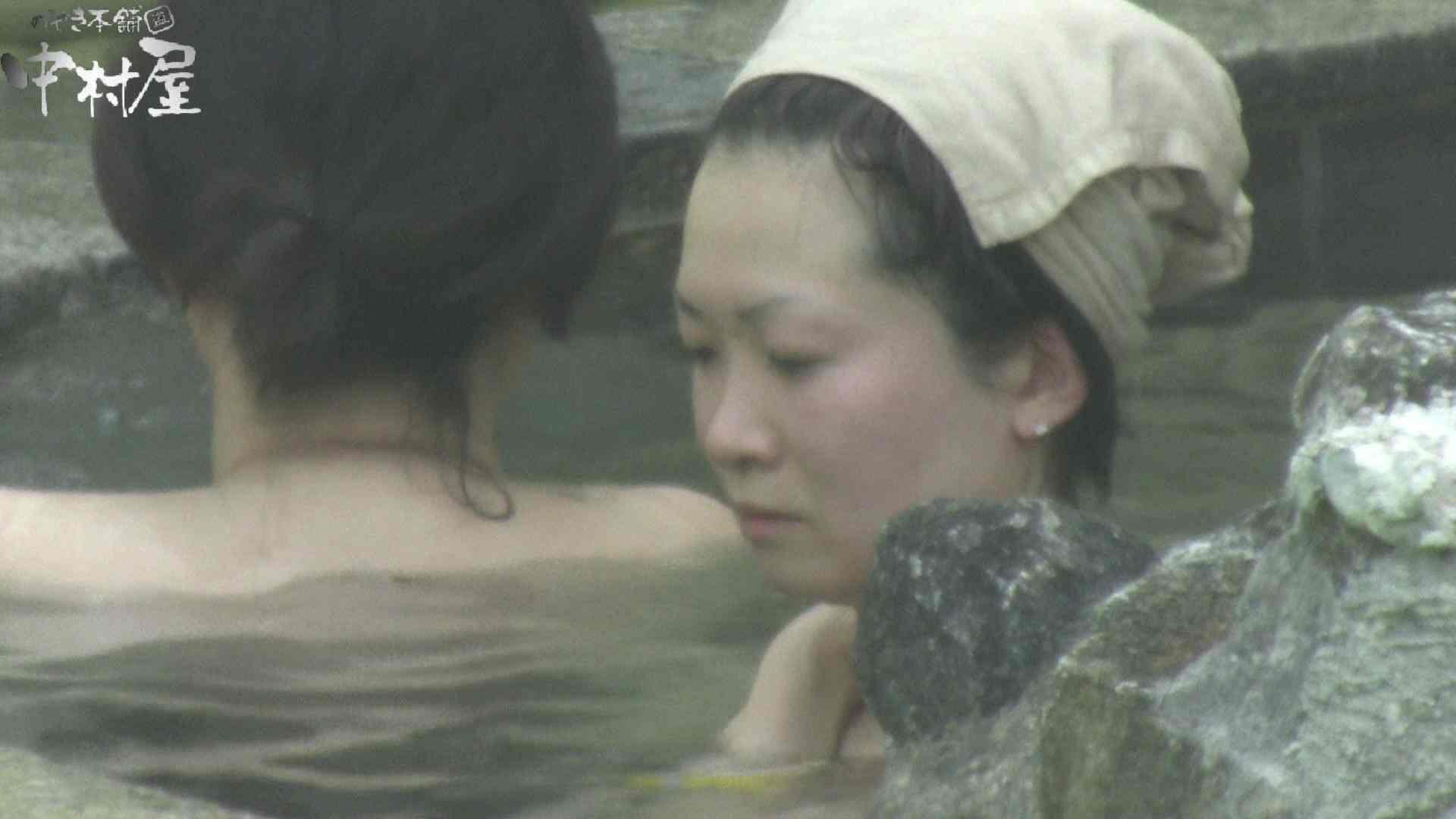 Aquaな露天風呂Vol.906 いやらしいOL 盗撮動画紹介 88連発 6