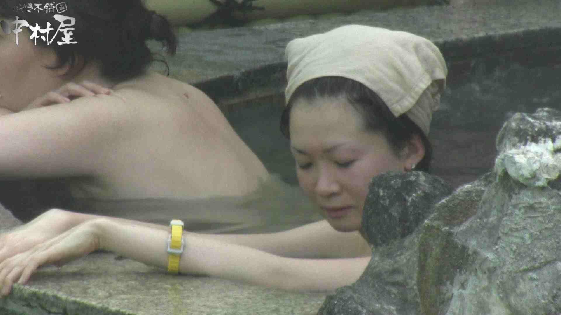 Aquaな露天風呂Vol.906 いやらしいOL 盗撮動画紹介 88連発 50