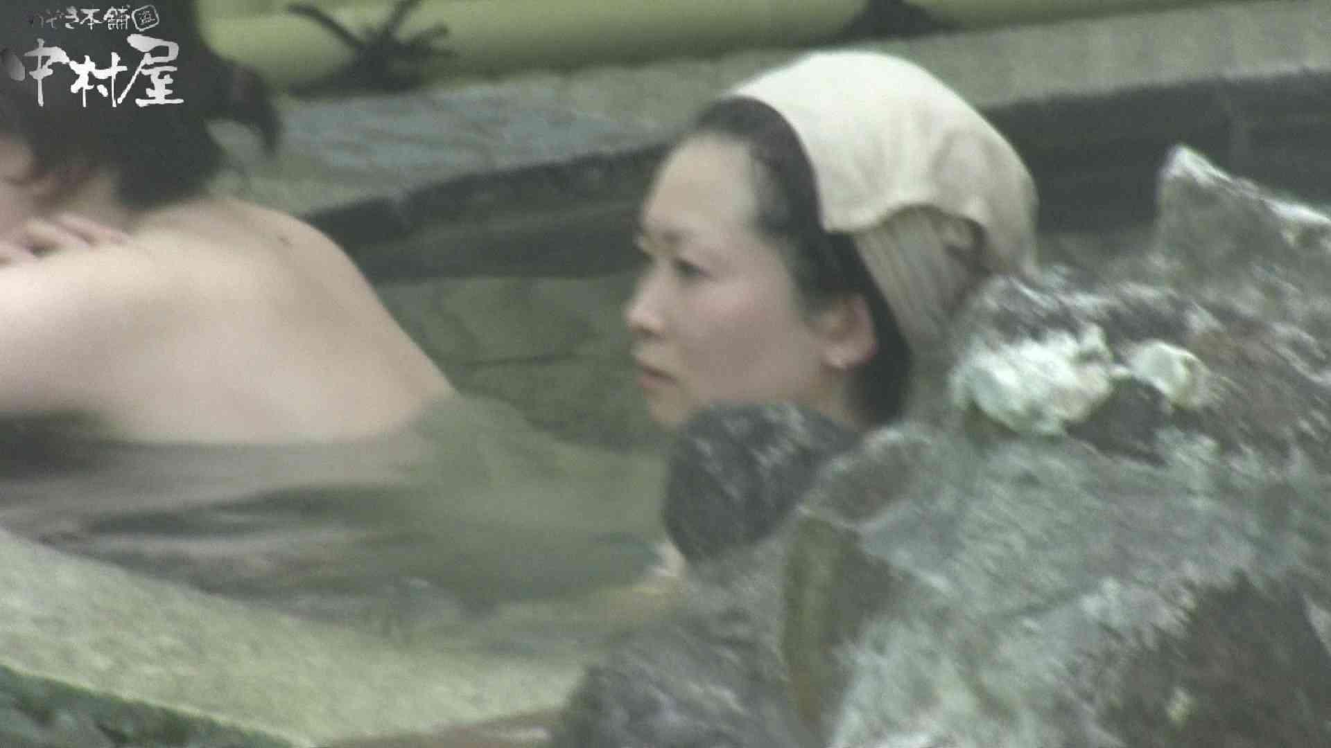 Aquaな露天風呂Vol.906 盗撮大放出  88連発 76