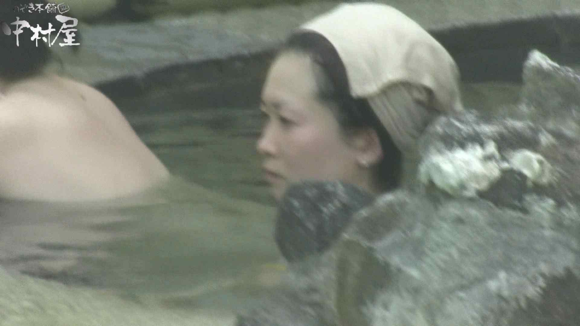 Aquaな露天風呂Vol.906 いやらしいOL 盗撮動画紹介 88連発 78