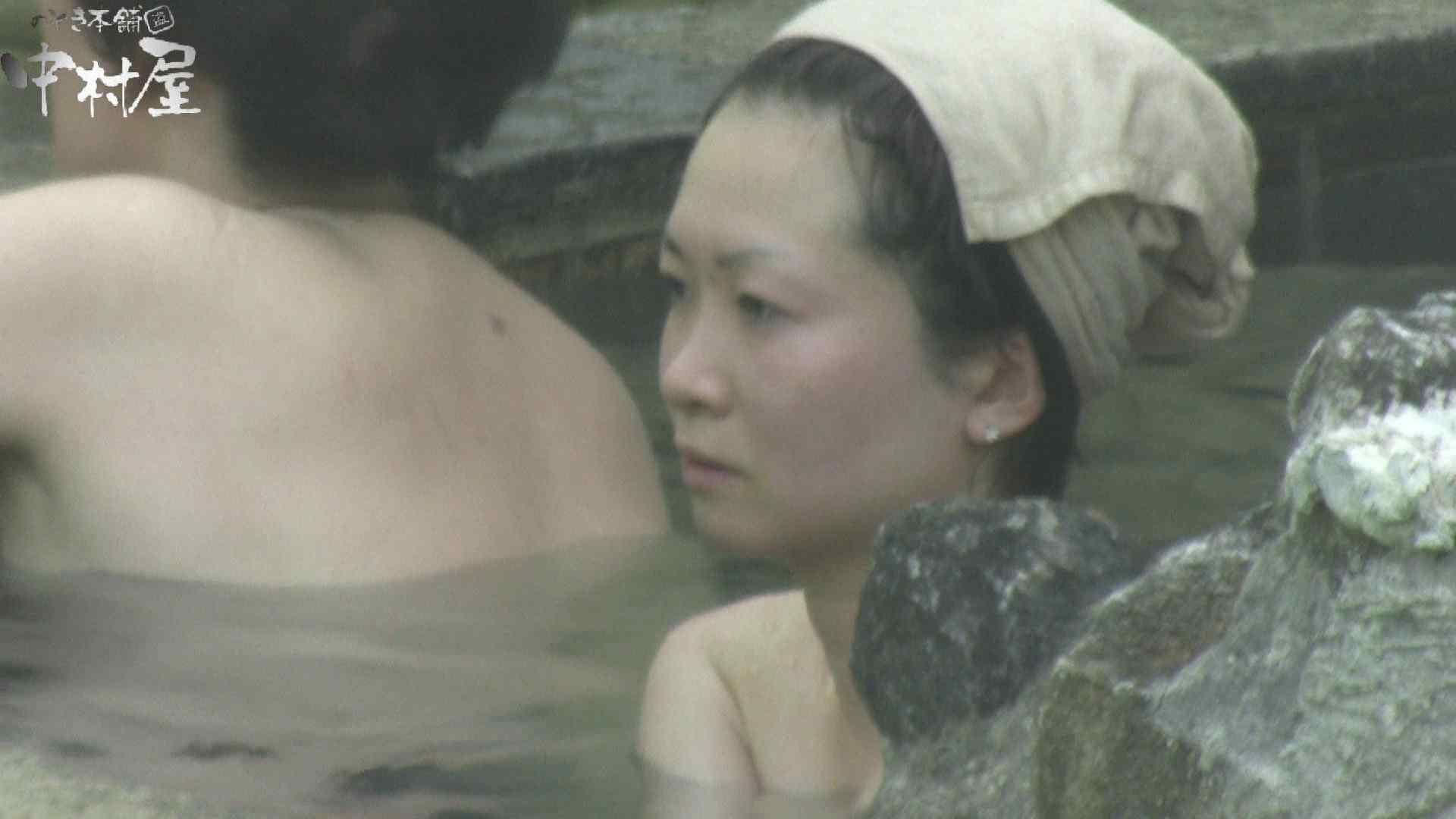 Aquaな露天風呂Vol.906 いやらしいOL 盗撮動画紹介 88連発 86