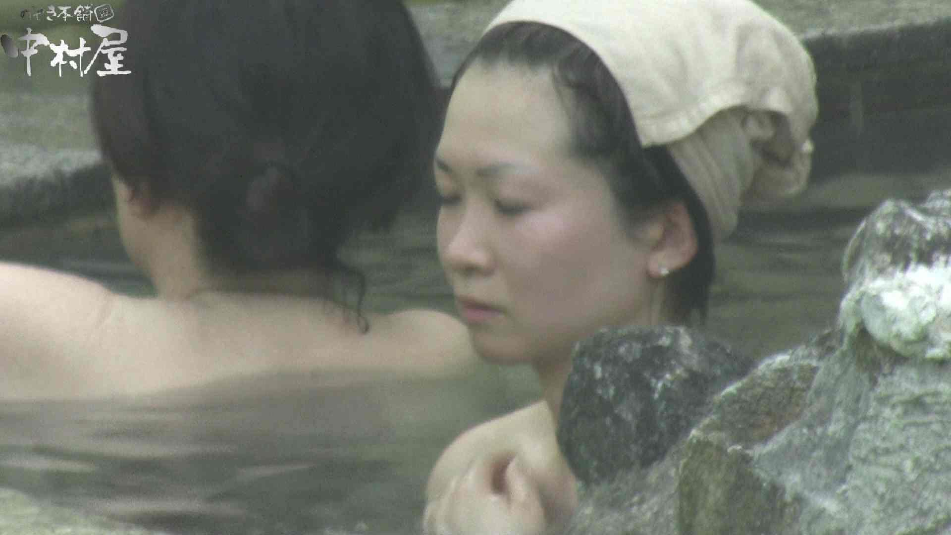 Aquaな露天風呂Vol.906 盗撮大放出  88連発 88