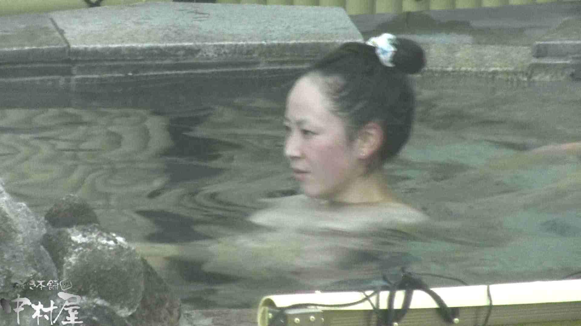 Aquaな露天風呂Vol.911 露天 盗撮動画紹介 81連発 14