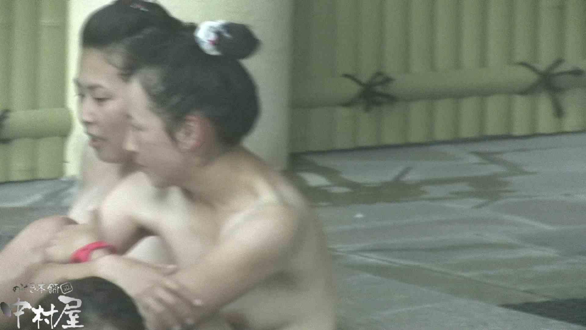 Aquaな露天風呂Vol.911 0 | 0  81連発 71