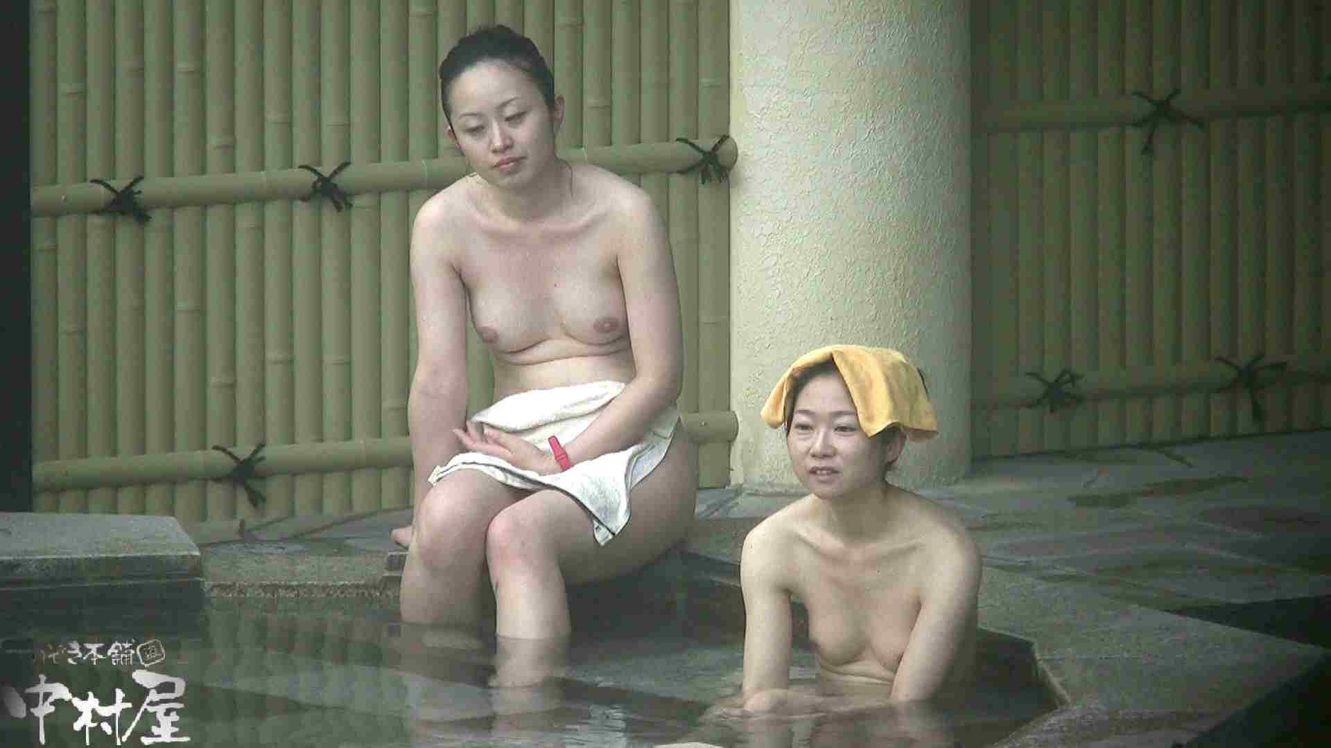 Aquaな露天風呂Vol.912 いやらしいOL われめAV動画紹介 73連発 22