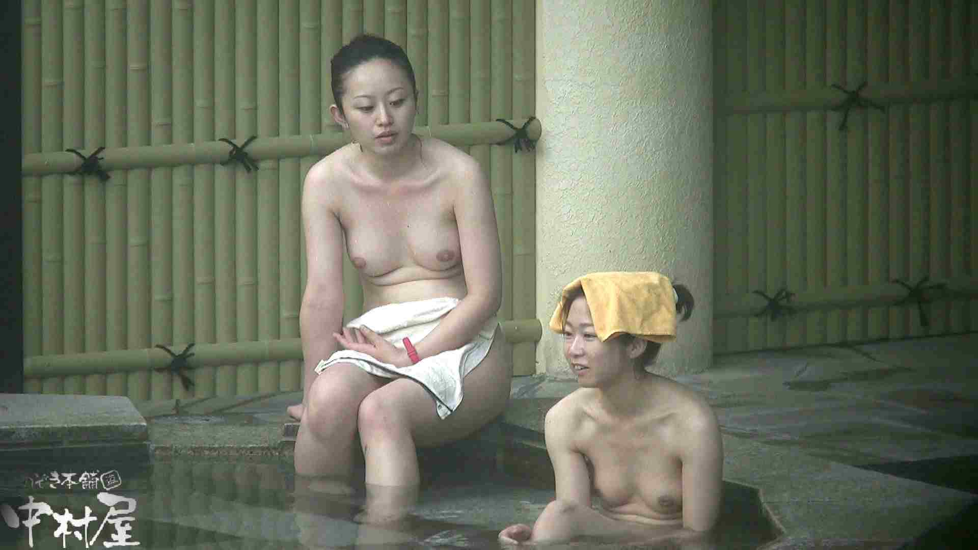 Aquaな露天風呂Vol.912 露天 SEX無修正画像 73連発 23