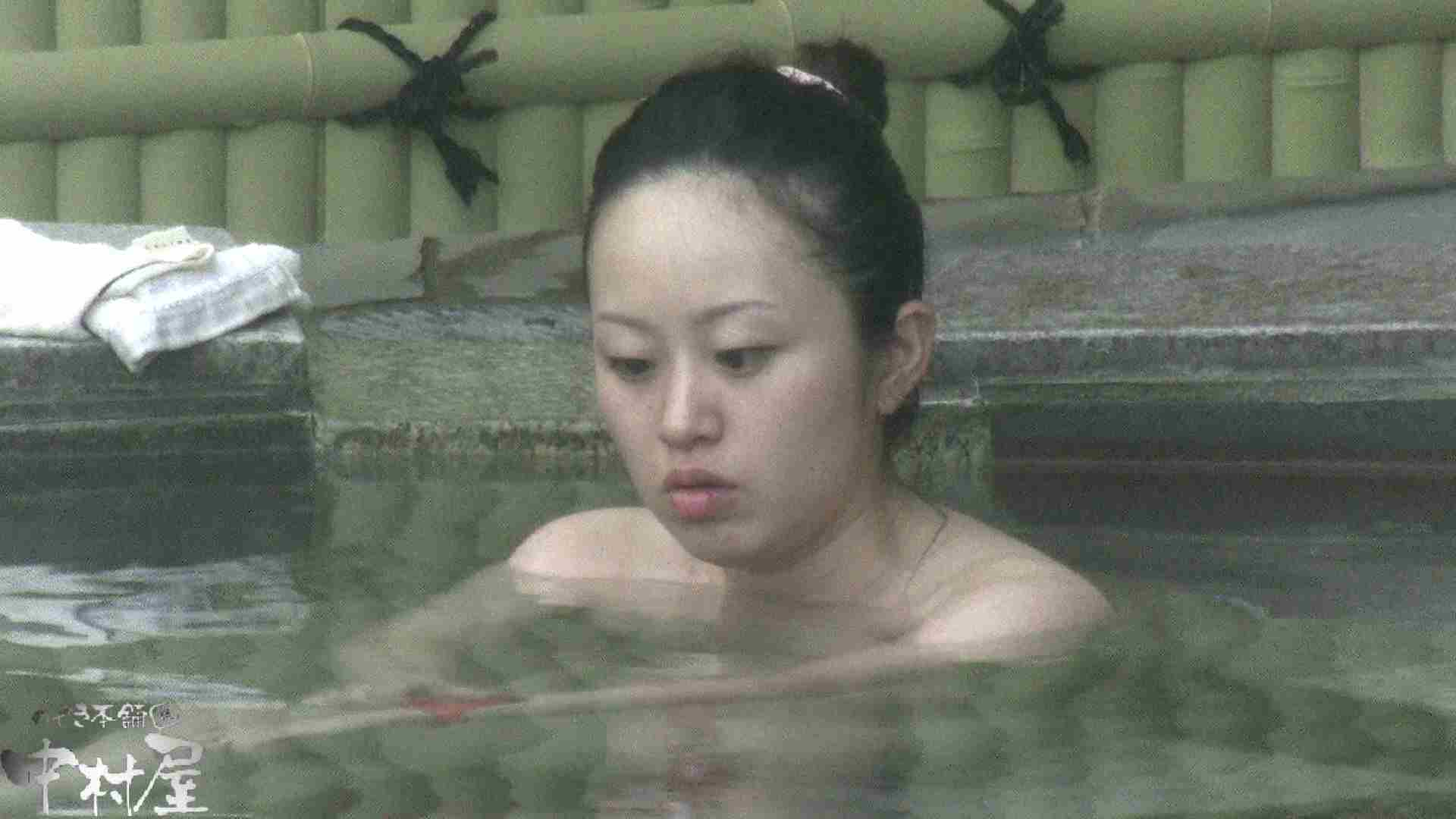 Aquaな露天風呂Vol.912 いやらしいOL われめAV動画紹介 73連発 50