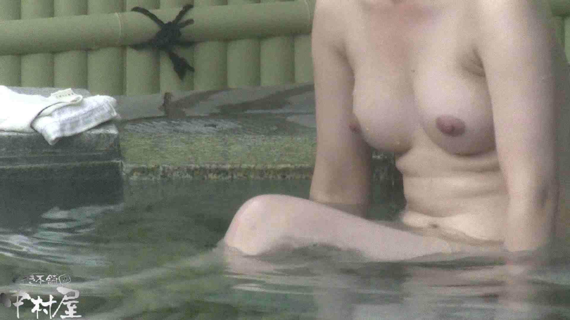 Aquaな露天風呂Vol.912 いやらしいOL われめAV動画紹介 73連発 54
