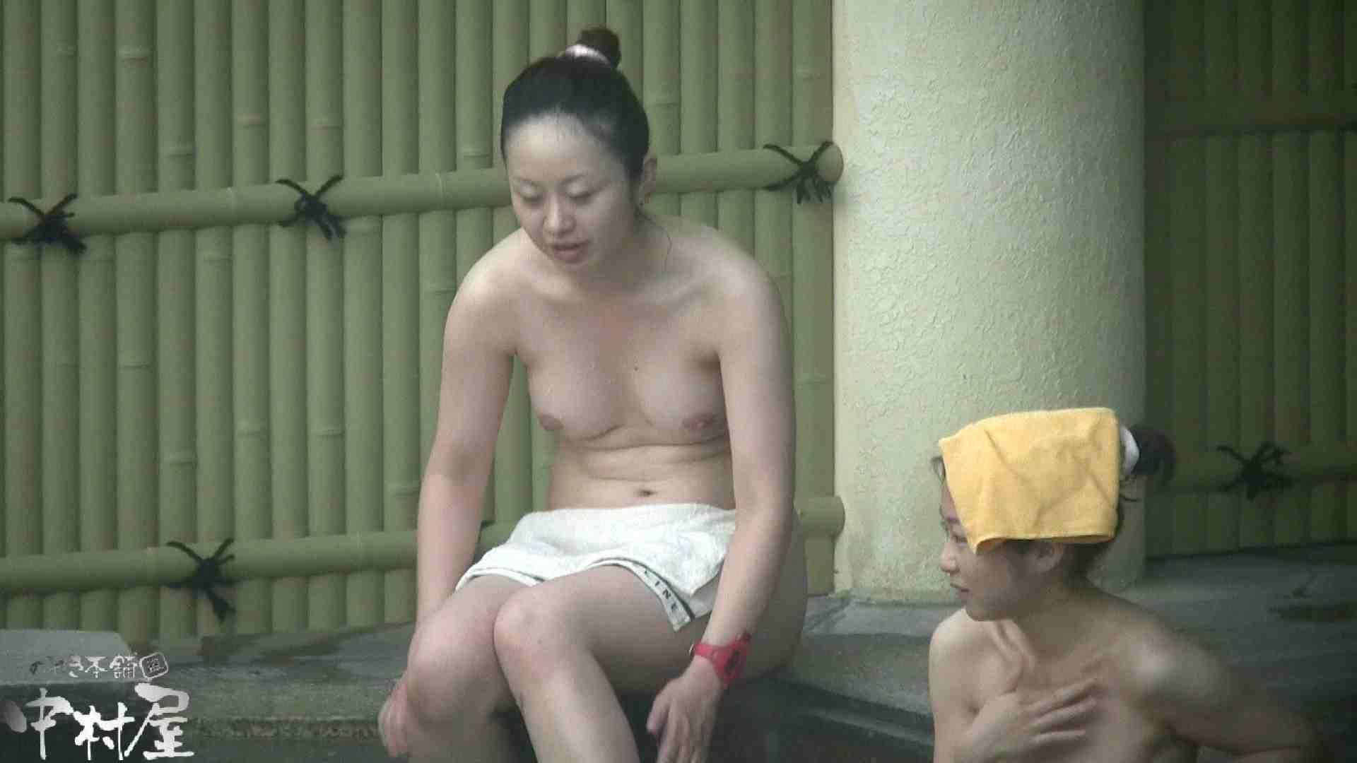 Aquaな露天風呂Vol.912 いやらしいOL われめAV動画紹介 73連発 70