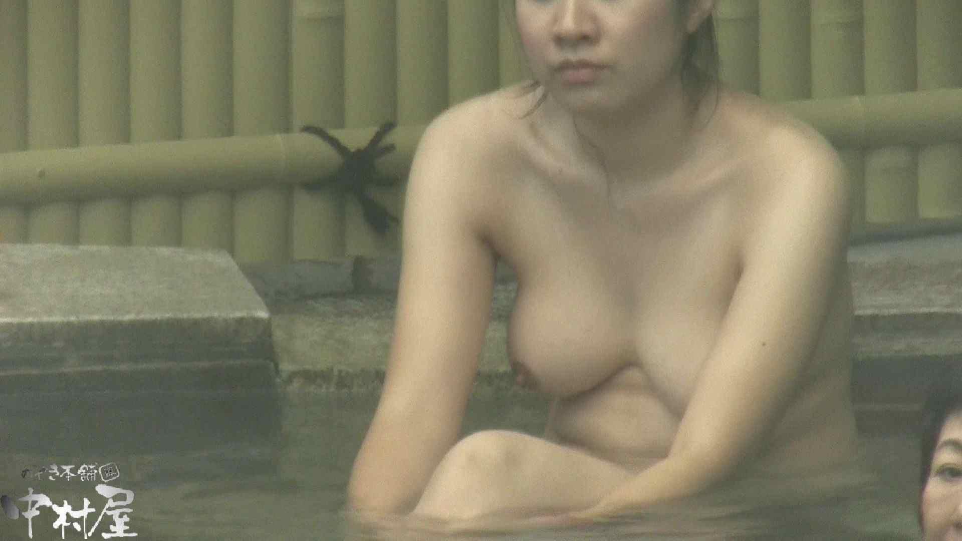 Aquaな露天風呂Vol.913 いやらしいOL アダルト動画キャプチャ 65連発 17