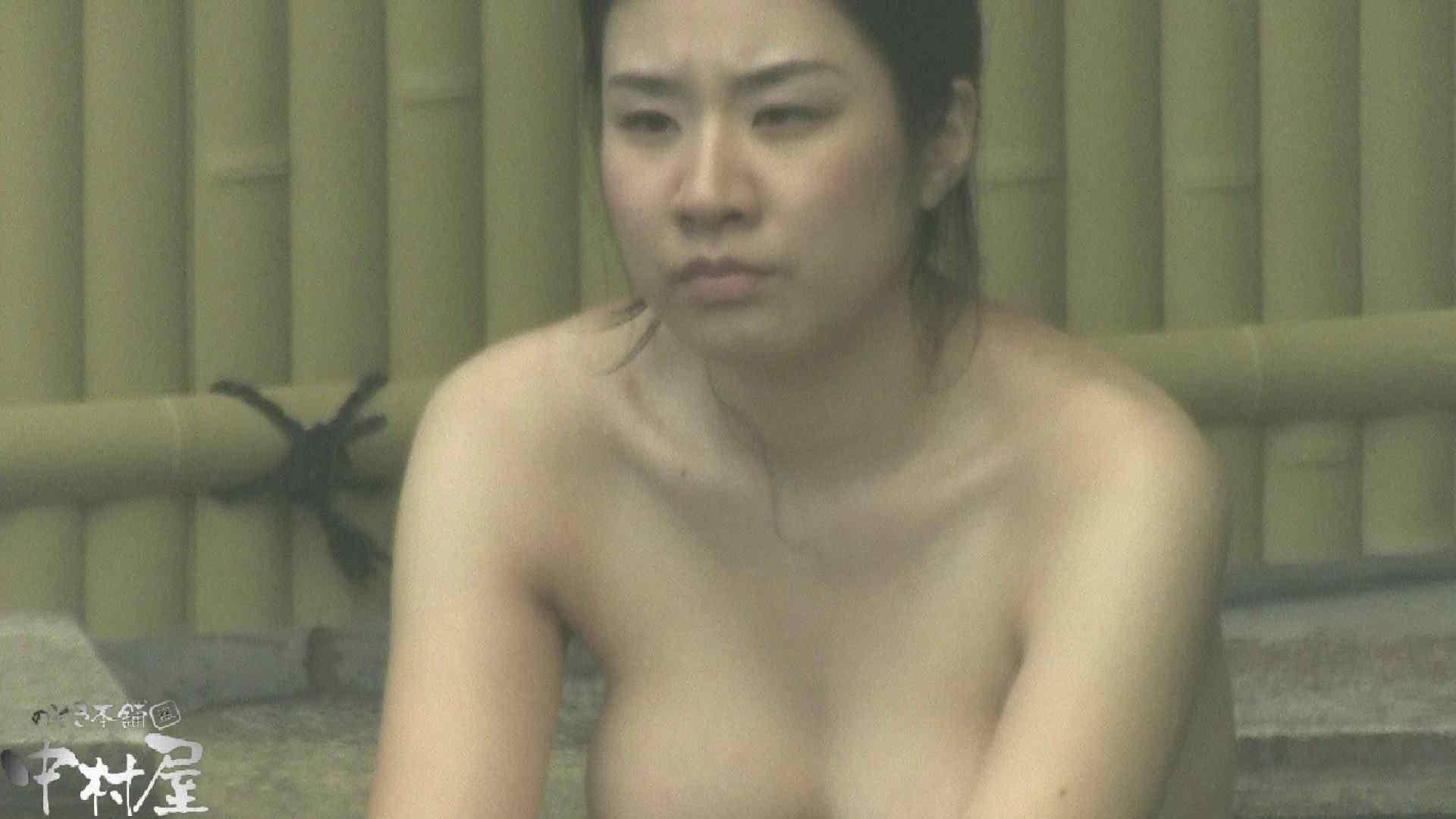 Aquaな露天風呂Vol.913 いやらしいOL アダルト動画キャプチャ 65連発 22
