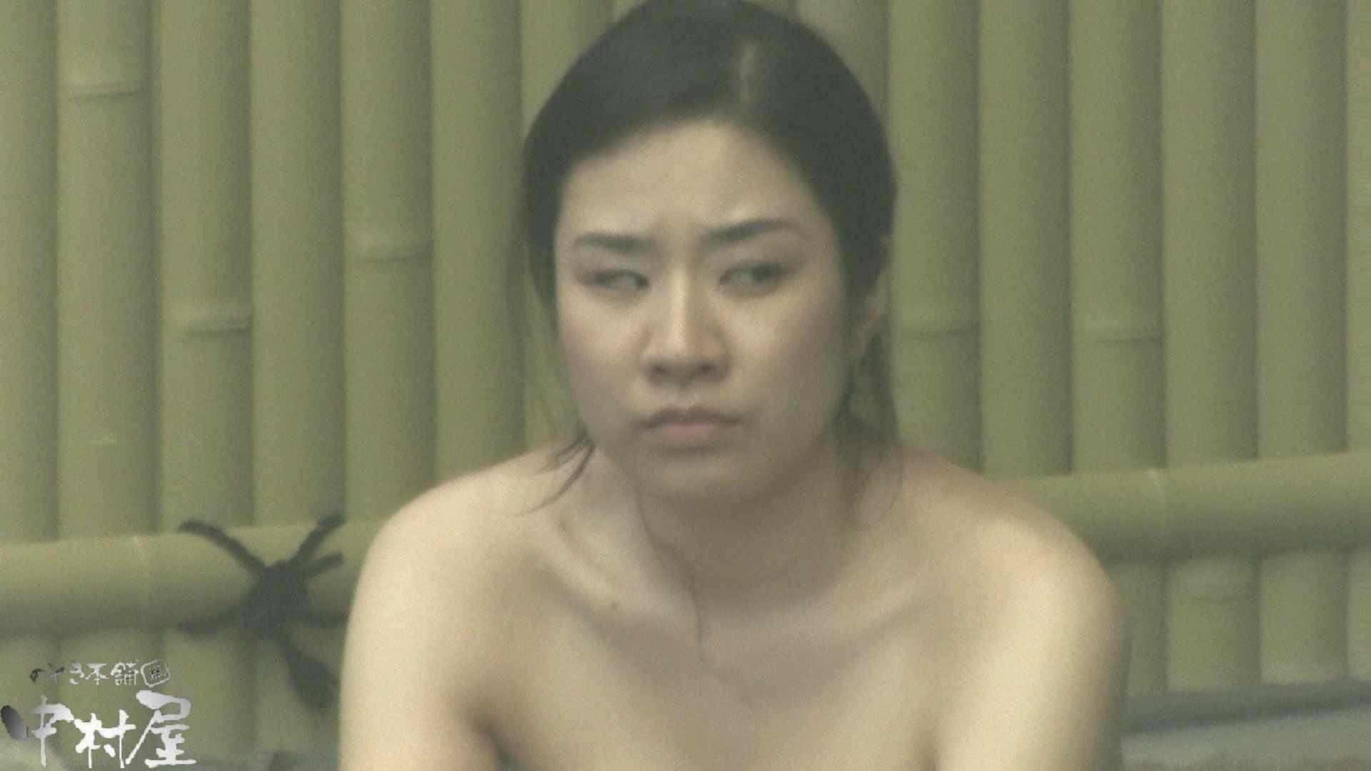 Aquaな露天風呂Vol.913 盗撮大放出 ヌード画像 65連発 23