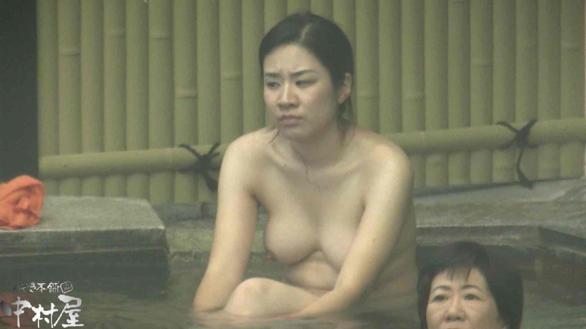Aquaな露天風呂Vol.913 盗撮大放出 ヌード画像 65連発 28