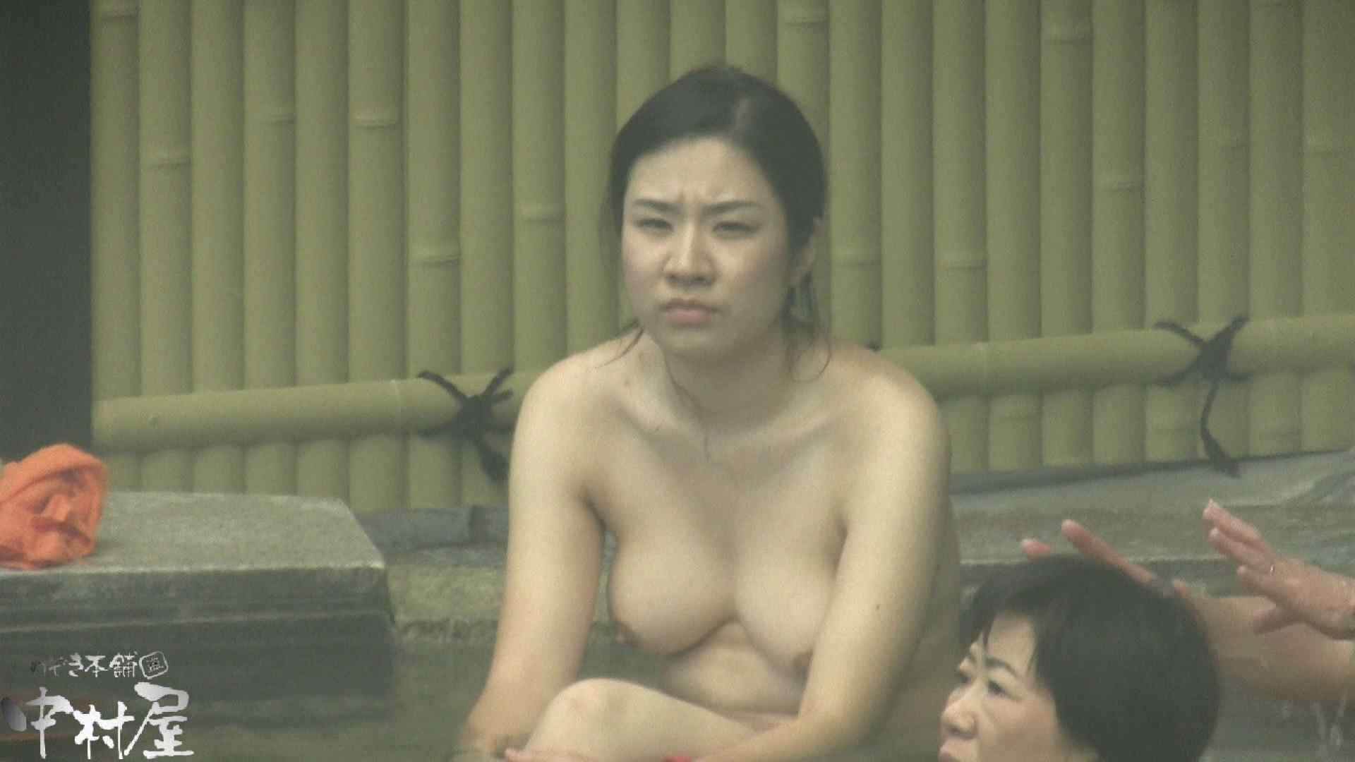Aquaな露天風呂Vol.913 いやらしいOL アダルト動画キャプチャ 65連発 32