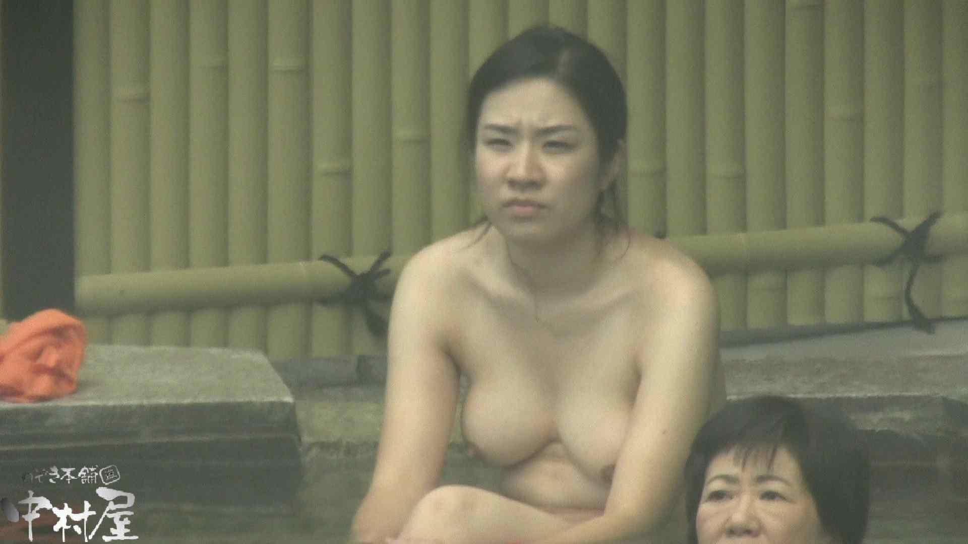Aquaな露天風呂Vol.913 いやらしいOL アダルト動画キャプチャ 65連発 37