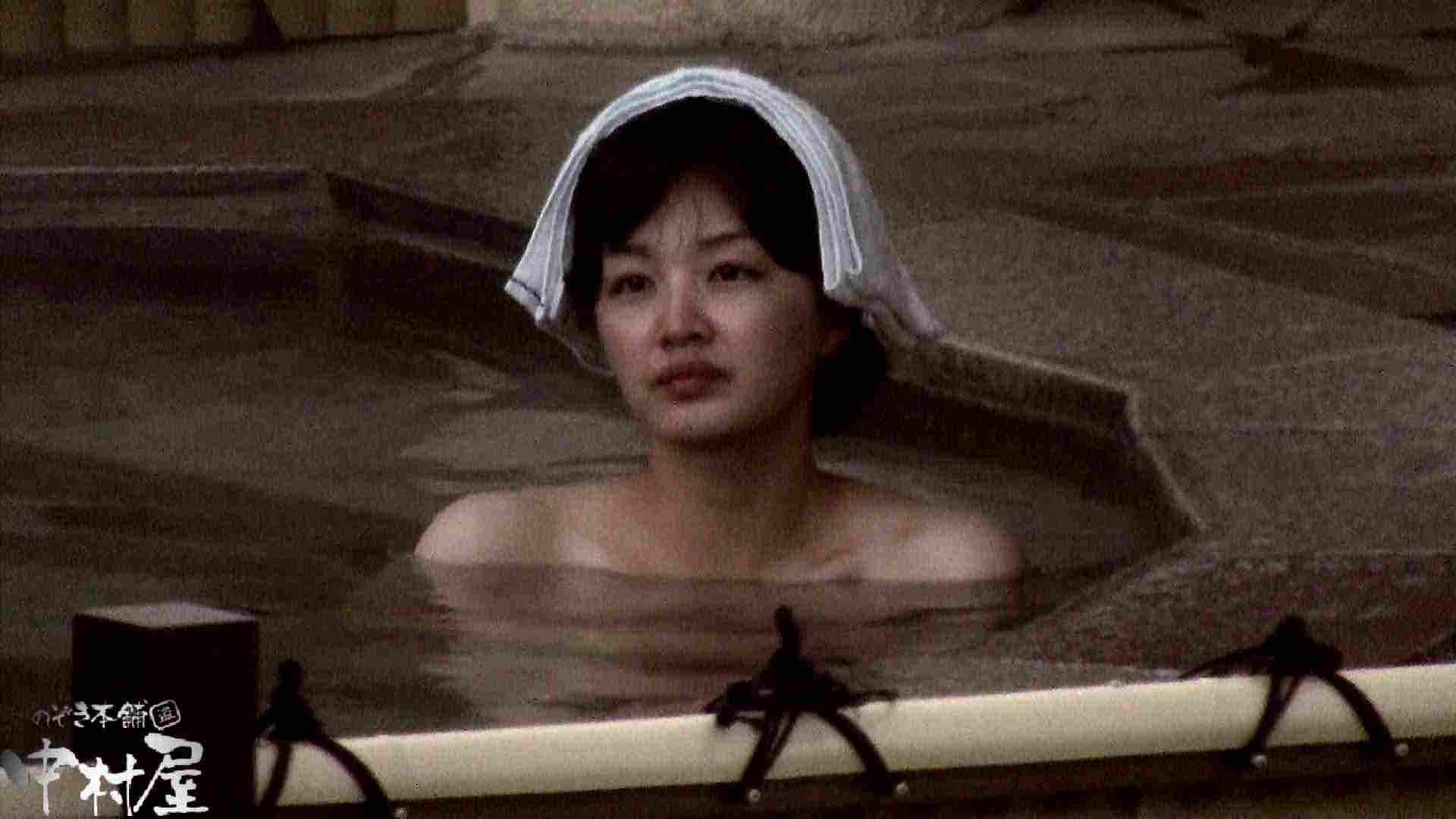 Aquaな露天風呂Vol.916 いやらしいOL  75連発 4