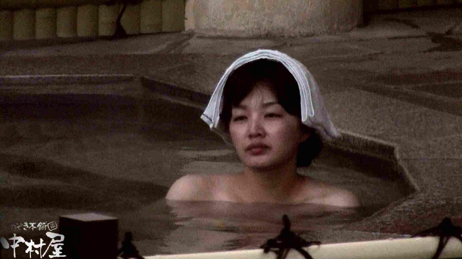 Aquaな露天風呂Vol.916 いやらしいOL | 0  75連発 5