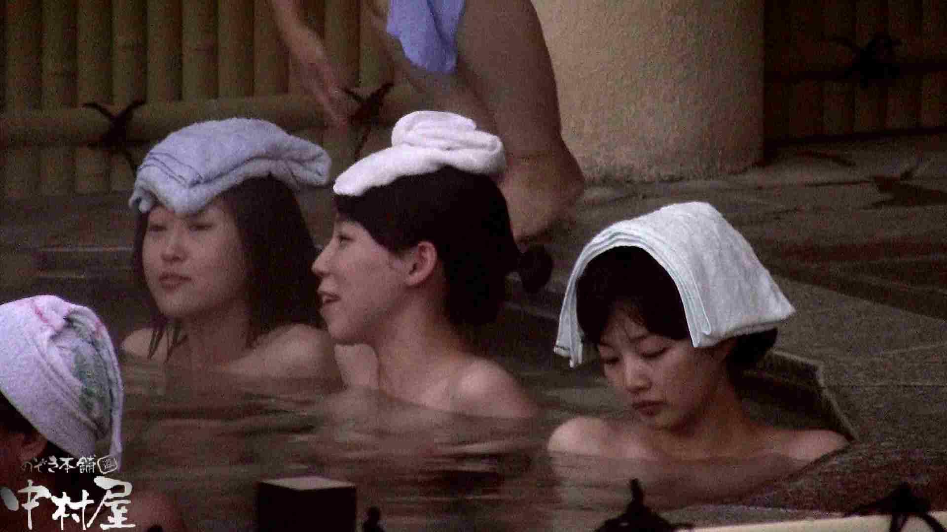 Aquaな露天風呂Vol.916 露天 ヌード画像 75連発 7