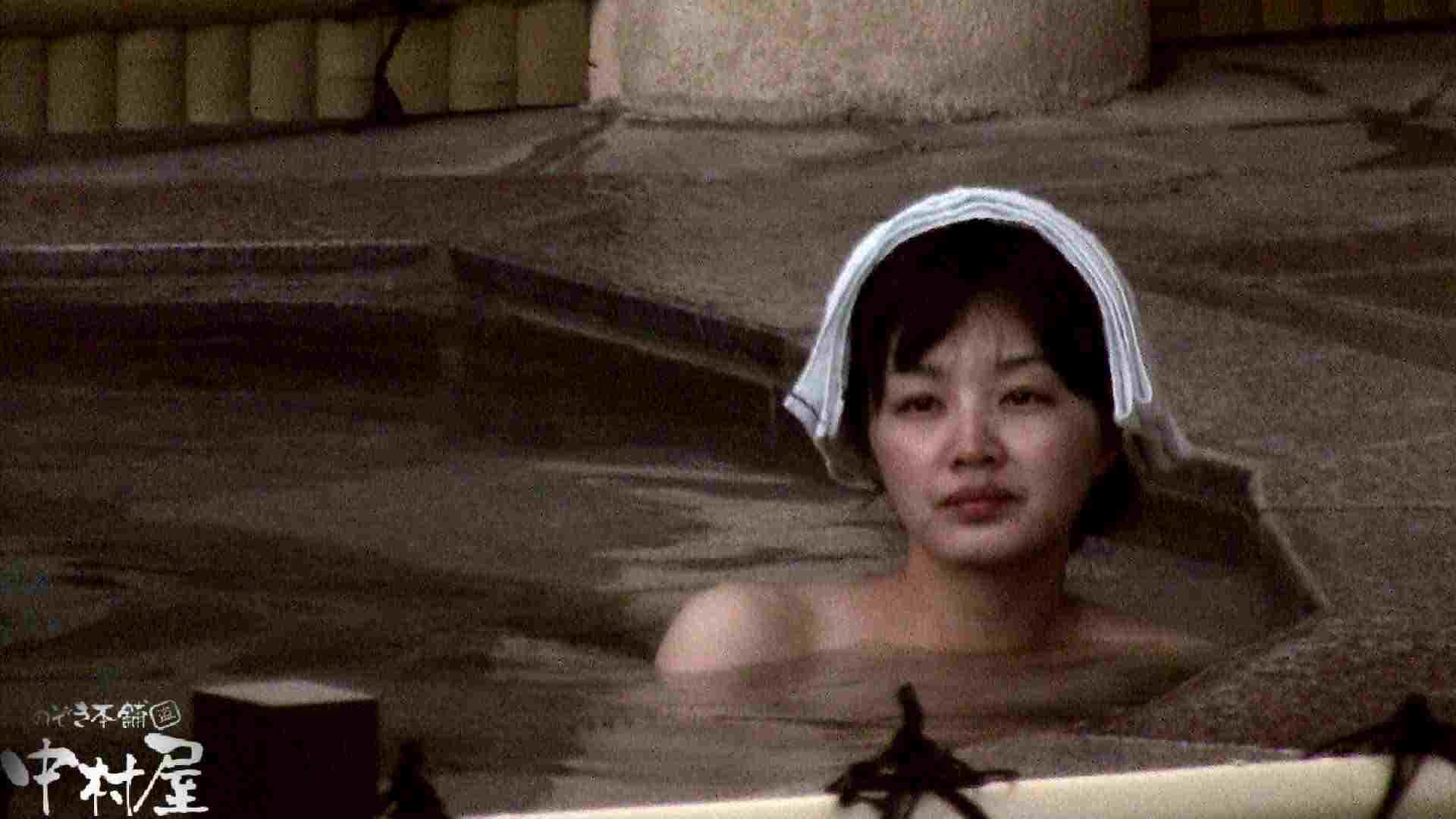Aquaな露天風呂Vol.916 いやらしいOL  75連発 20