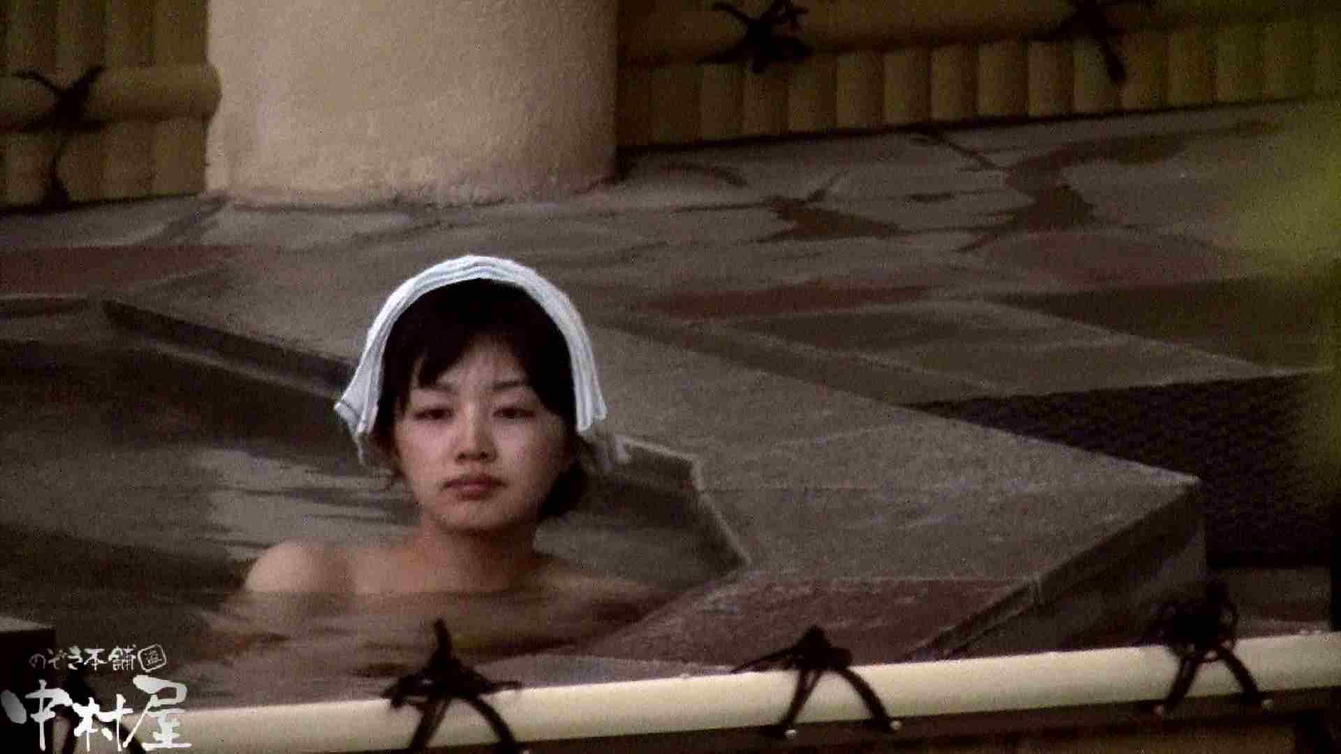 Aquaな露天風呂Vol.916 盗撮大放出 盗み撮り動画 75連発 22