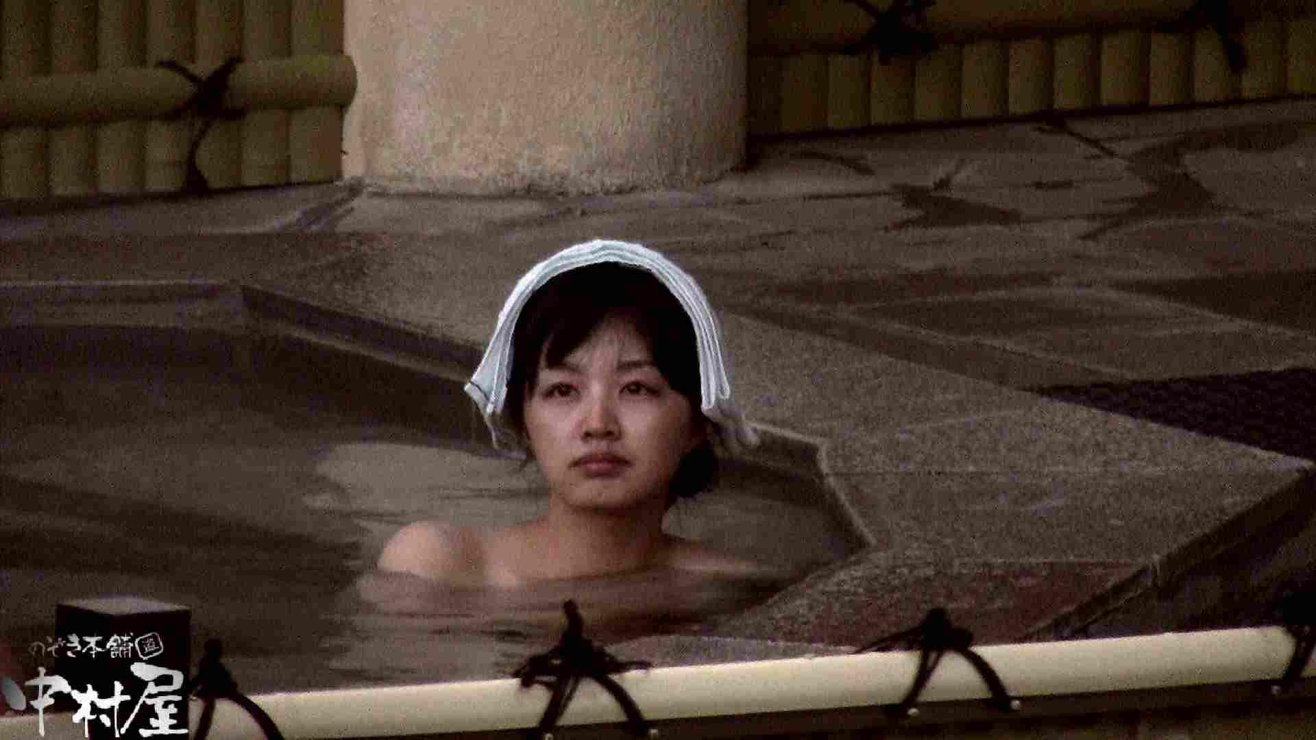 Aquaな露天風呂Vol.916 いやらしいOL  75連発 24