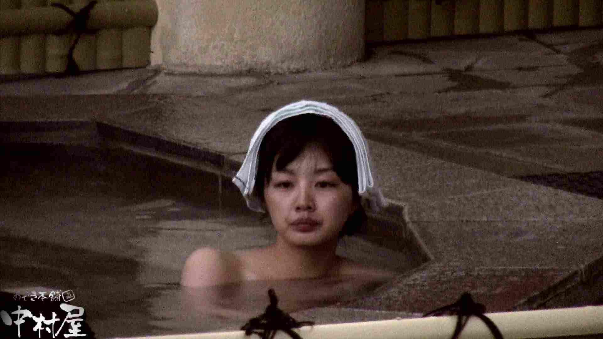 Aquaな露天風呂Vol.916 盗撮大放出 盗み撮り動画 75連発 30