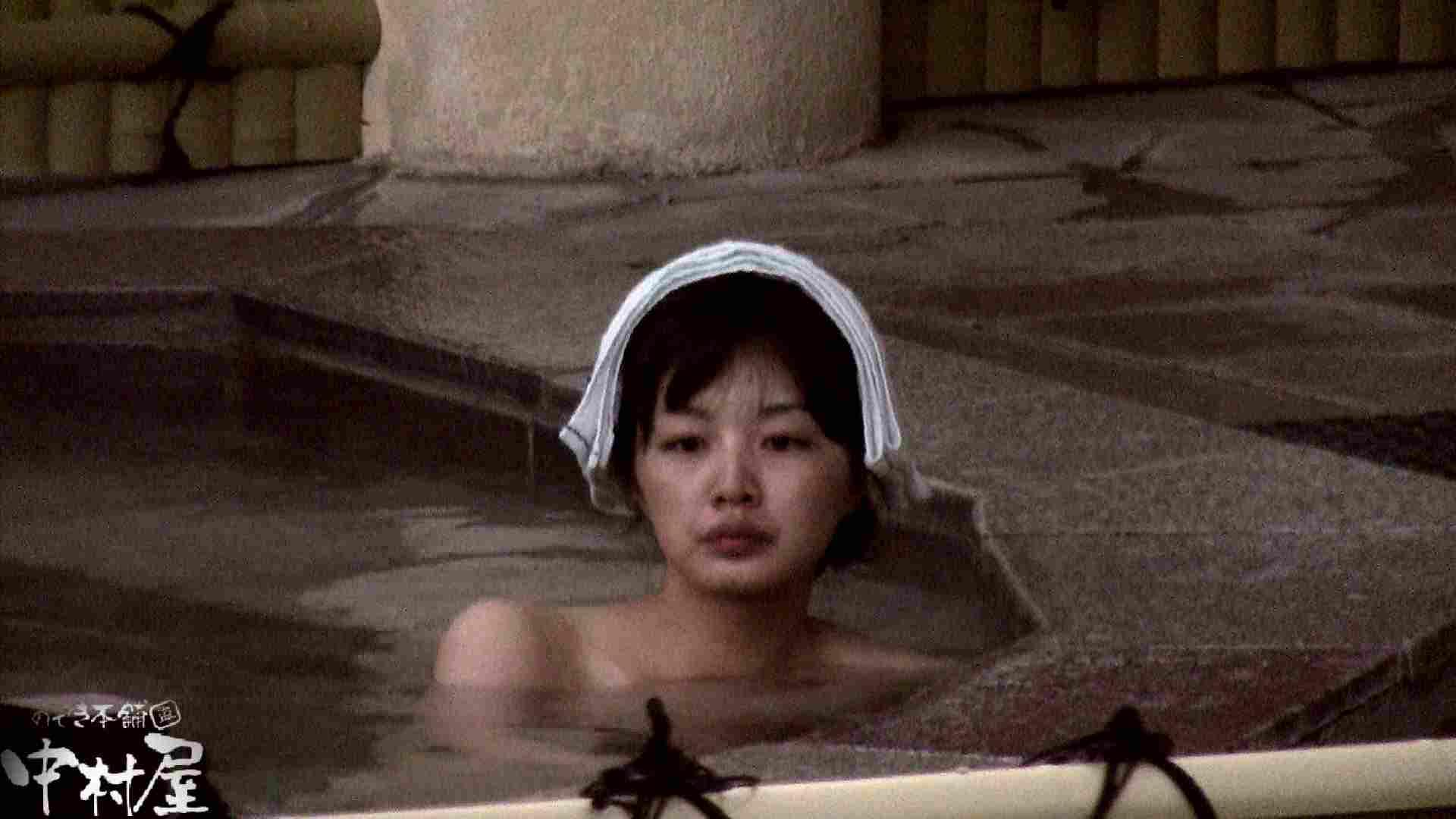 Aquaな露天風呂Vol.916 いやらしいOL | 0  75連発 33