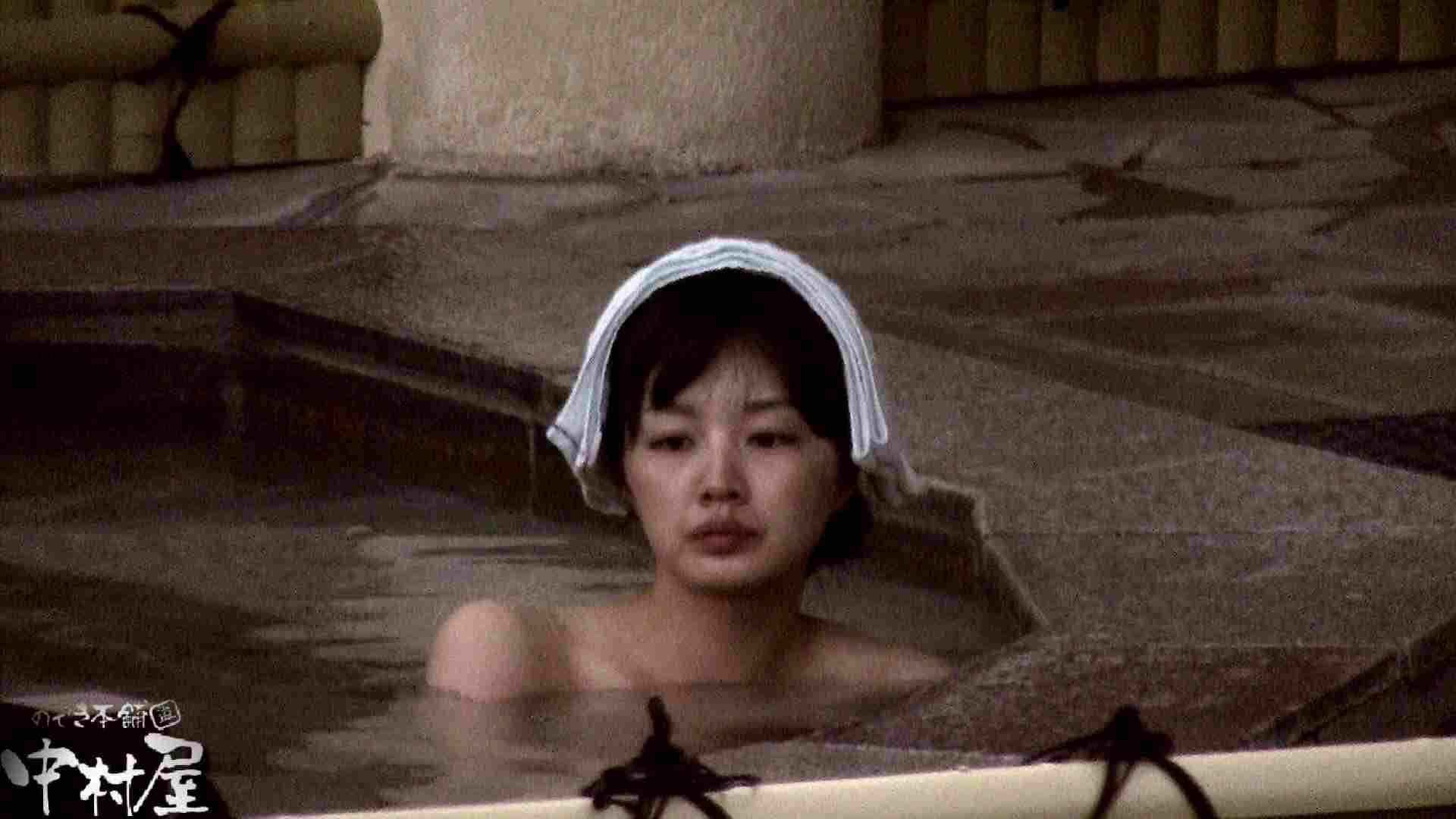 Aquaな露天風呂Vol.916 盗撮大放出 盗み撮り動画 75連発 34