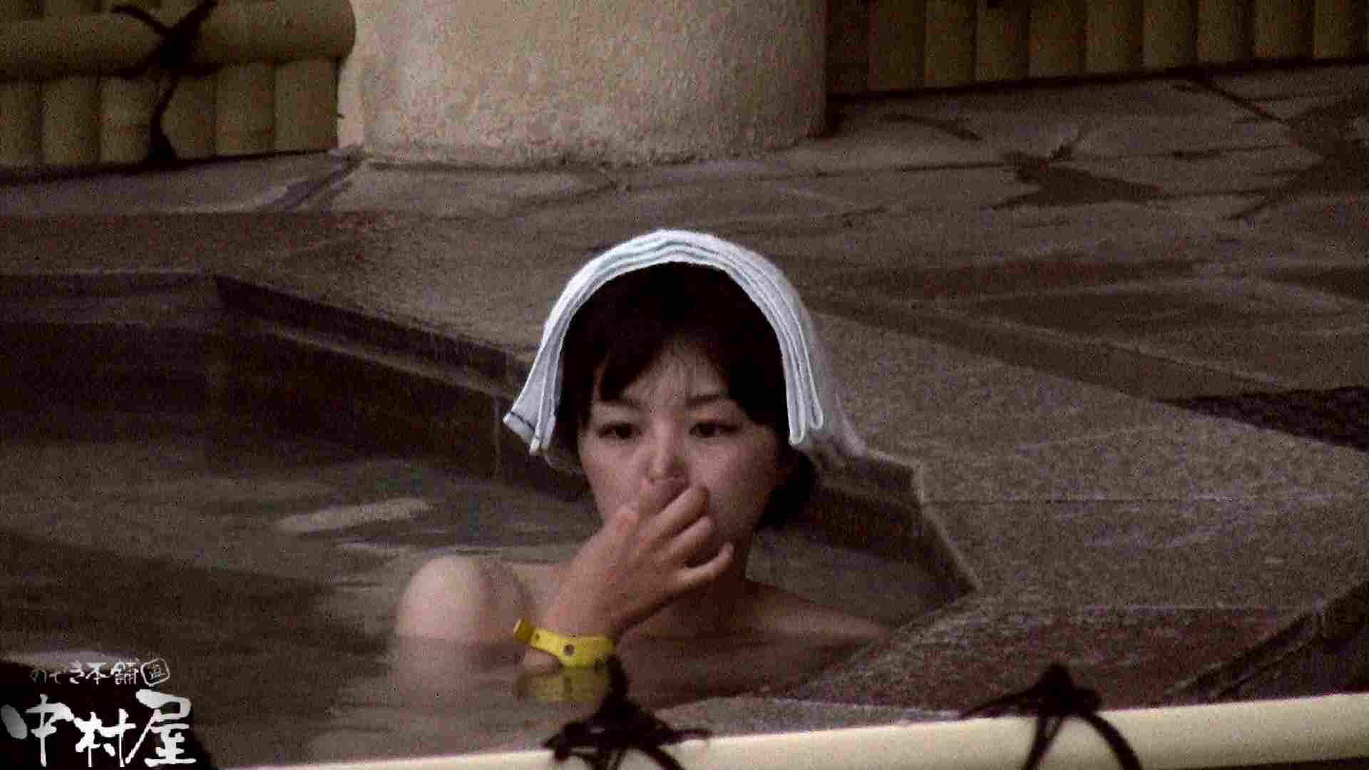 Aquaな露天風呂Vol.916 いやらしいOL  75連発 36