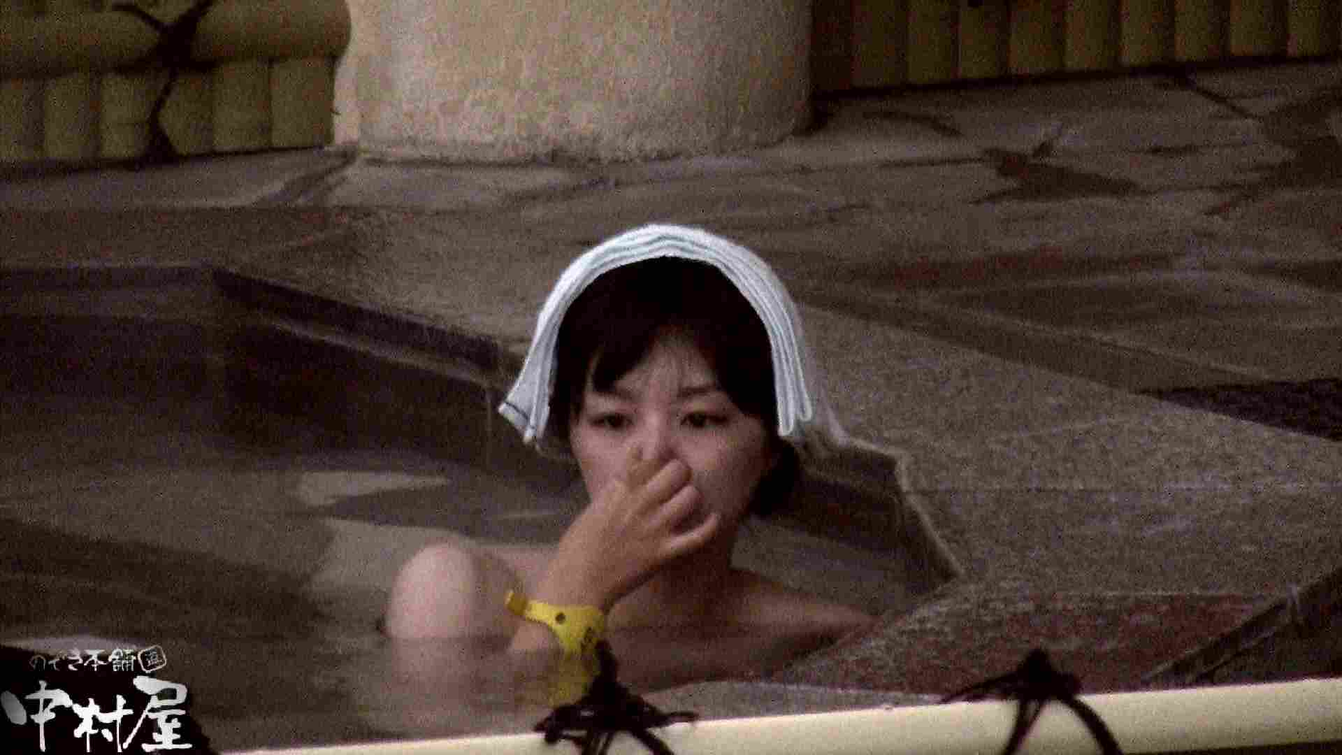 Aquaな露天風呂Vol.916 いやらしいOL | 0  75連発 37