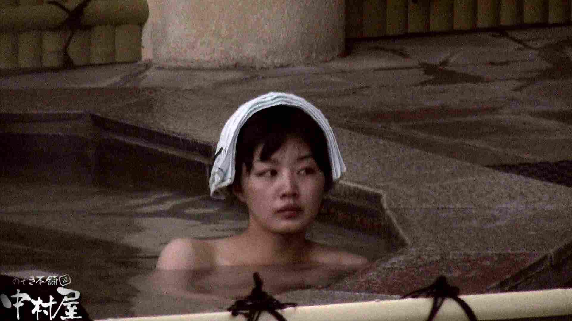 Aquaな露天風呂Vol.916 露天 ヌード画像 75連発 39