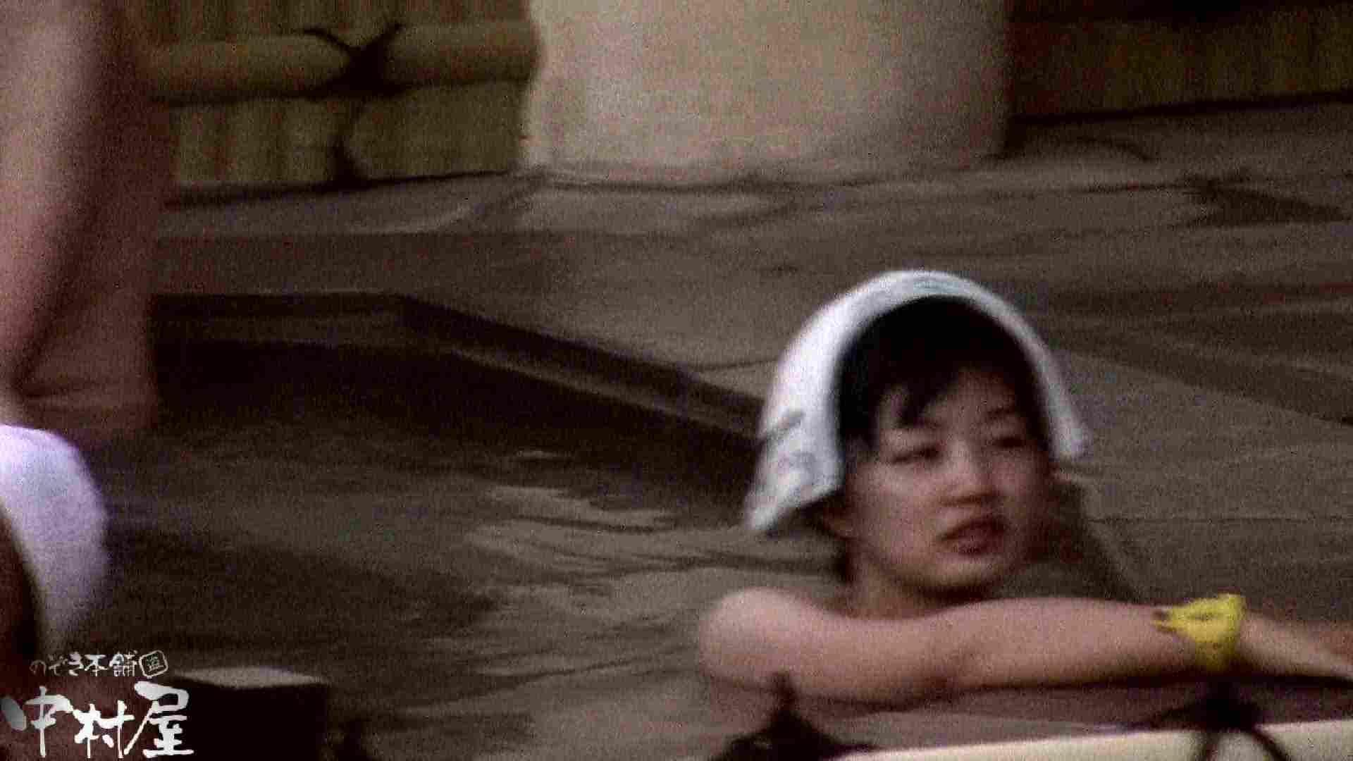 Aquaな露天風呂Vol.916 露天 ヌード画像 75連発 47