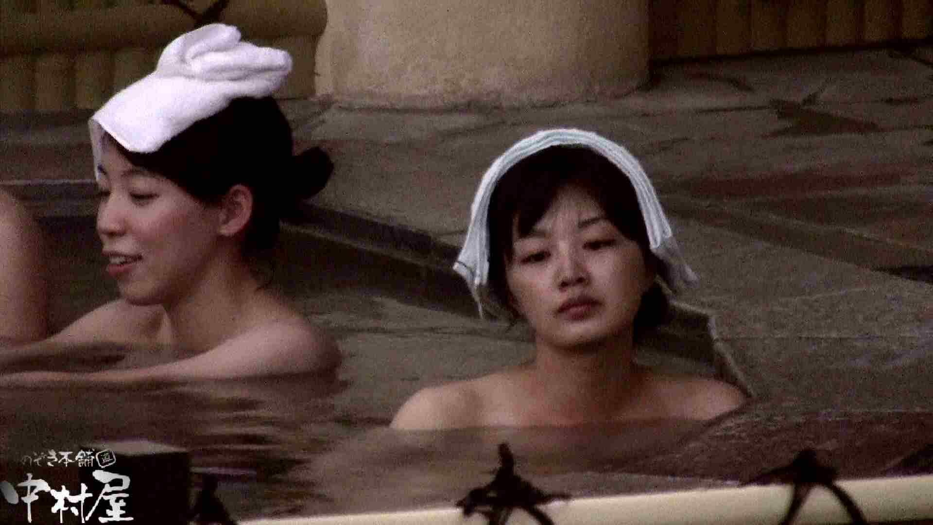 Aquaな露天風呂Vol.916 いやらしいOL  75連発 48