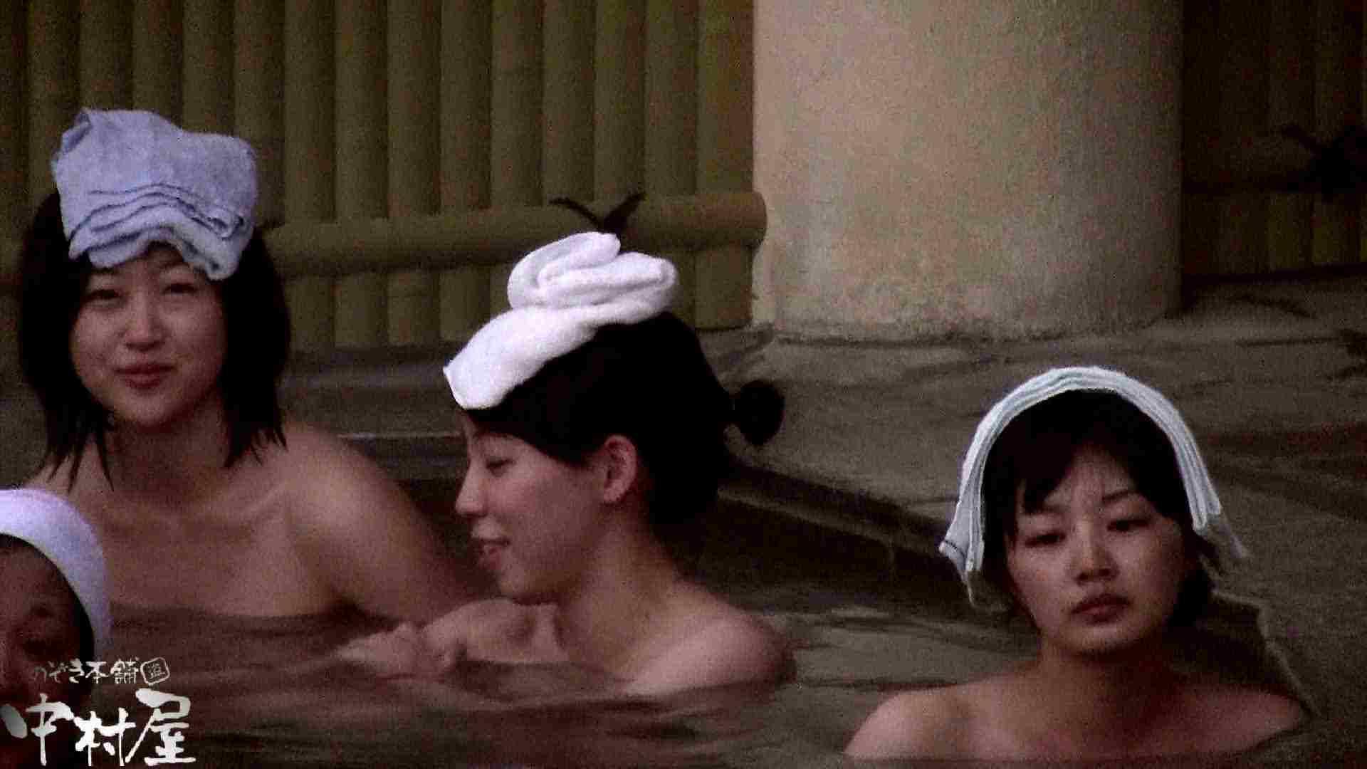 Aquaな露天風呂Vol.916 いやらしいOL | 0  75連発 49
