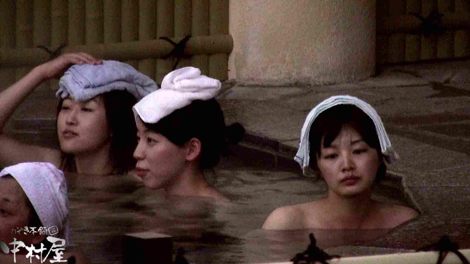 Aquaな露天風呂Vol.916 いやらしいOL | 0  75連発 53