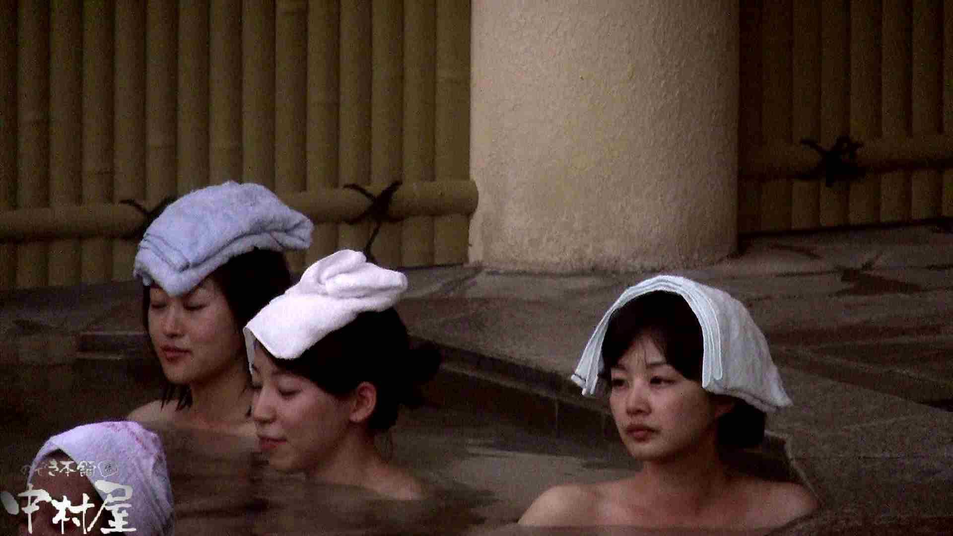 Aquaな露天風呂Vol.916 露天 ヌード画像 75連発 59