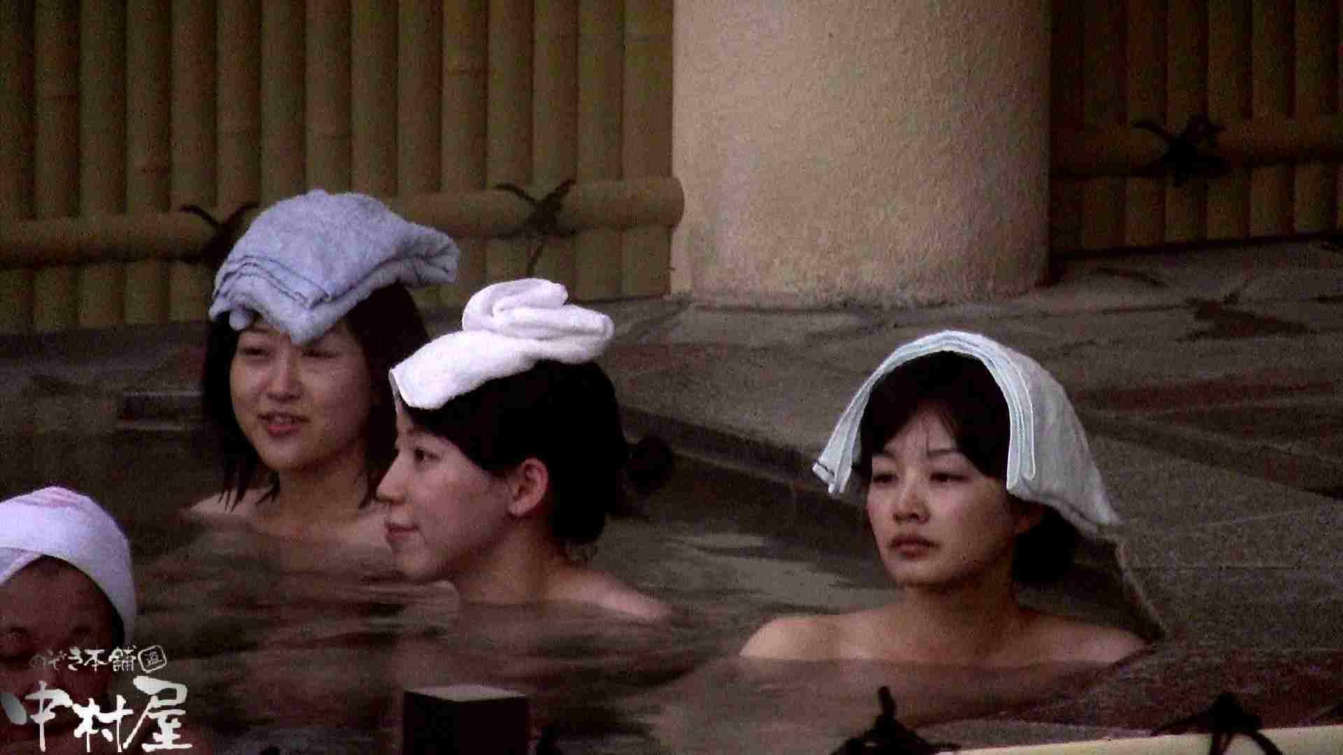 Aquaな露天風呂Vol.916 いやらしいOL | 0  75連発 61