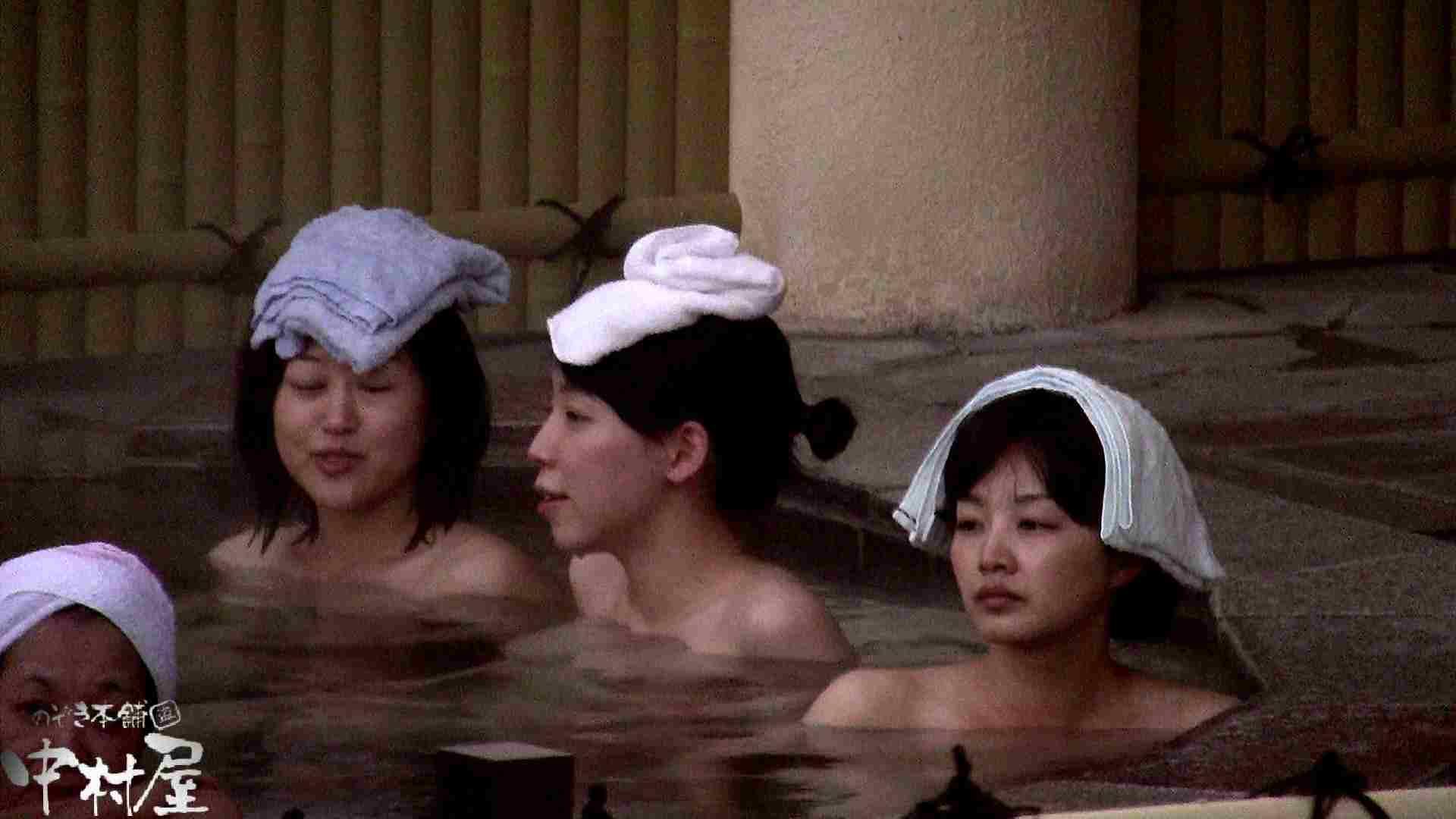 Aquaな露天風呂Vol.916 盗撮大放出 盗み撮り動画 75連発 62