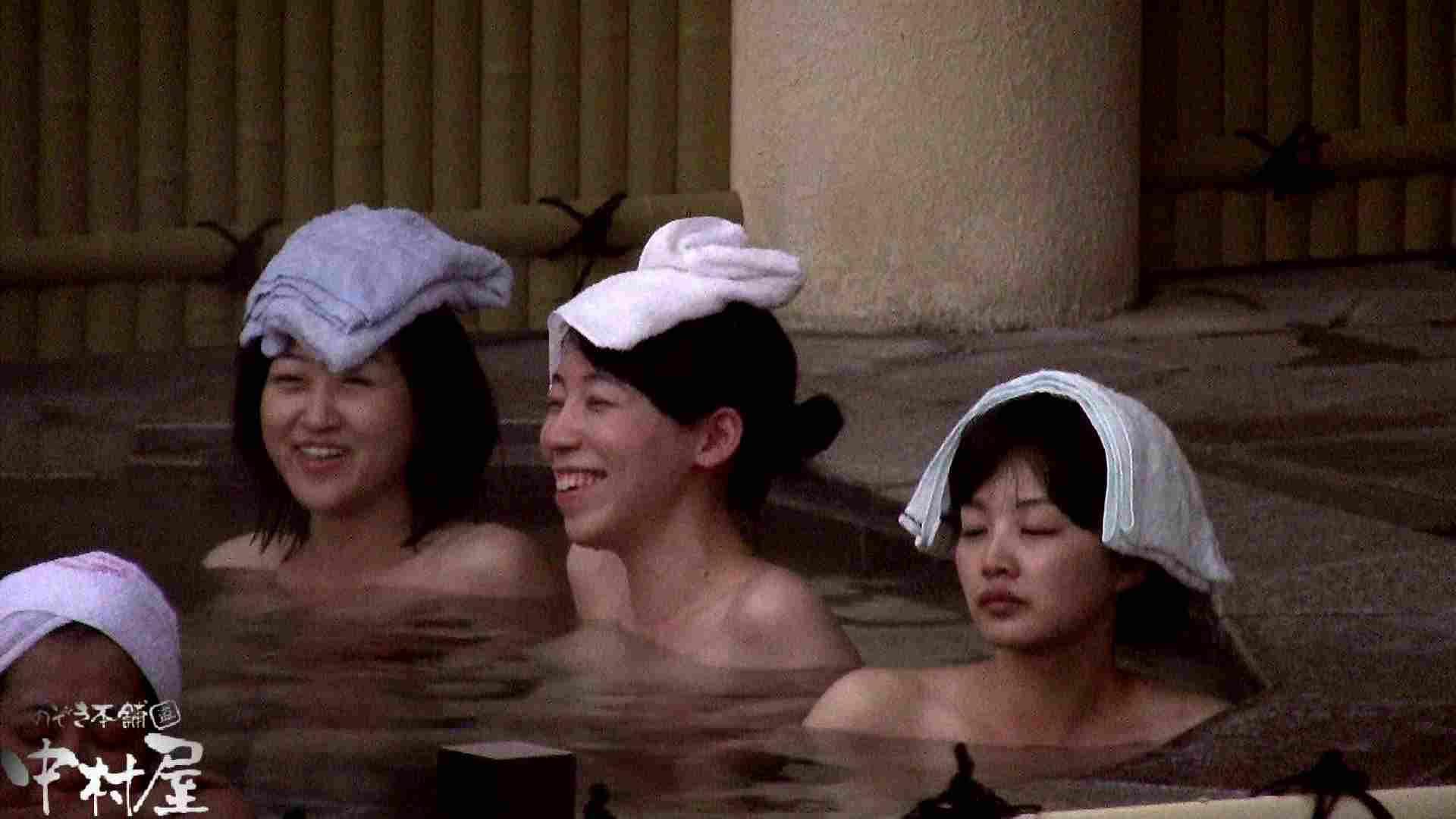 Aquaな露天風呂Vol.916 いやらしいOL  75連発 68