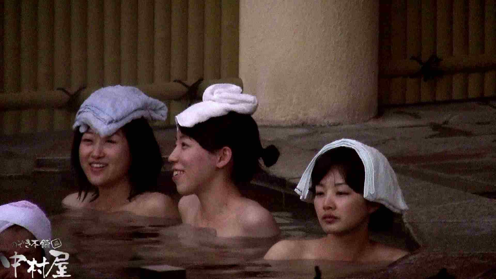 Aquaな露天風呂Vol.916 いやらしいOL | 0  75連発 69