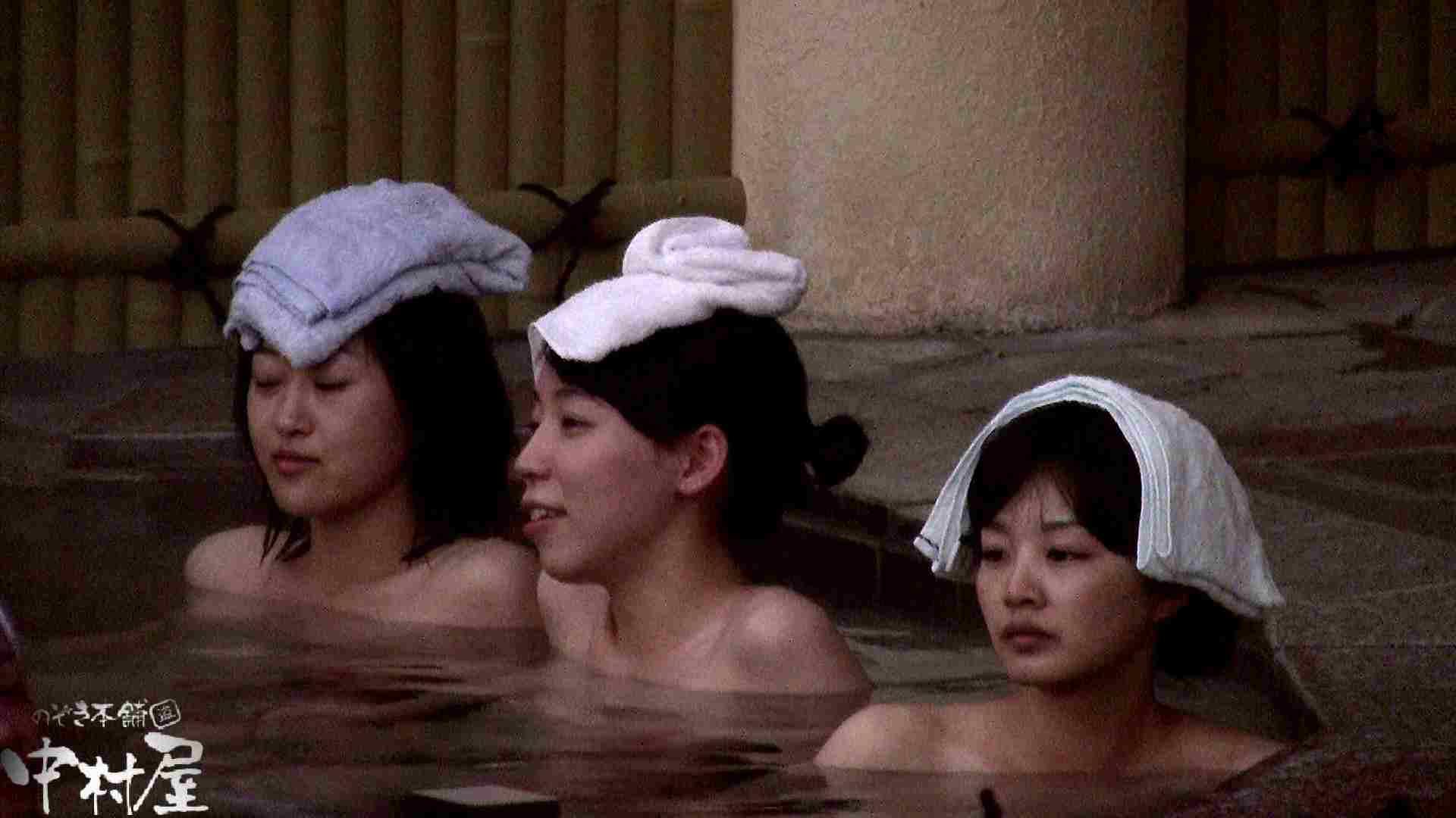 Aquaな露天風呂Vol.916 盗撮大放出 盗み撮り動画 75連発 70