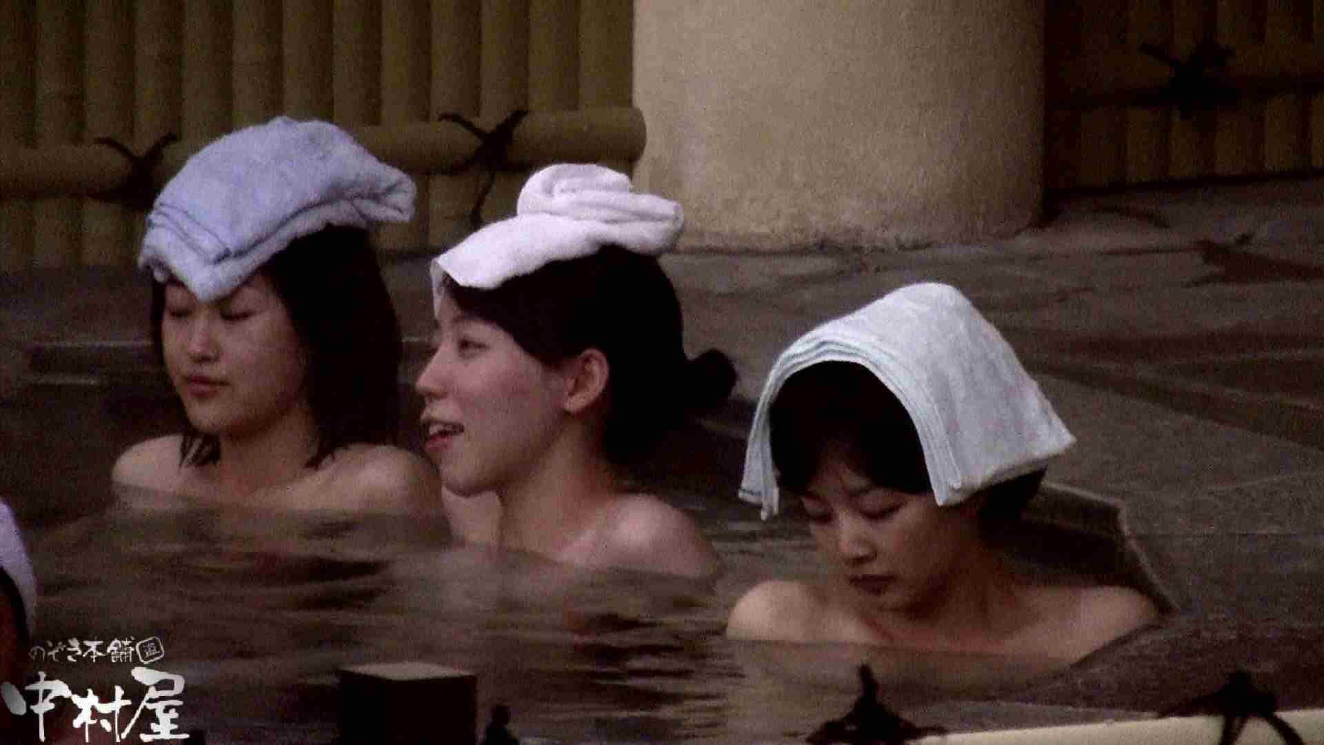 Aquaな露天風呂Vol.916 いやらしいOL | 0  75連発 73