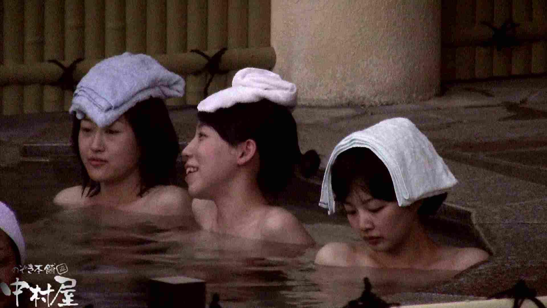 Aquaな露天風呂Vol.916 盗撮大放出 盗み撮り動画 75連発 74
